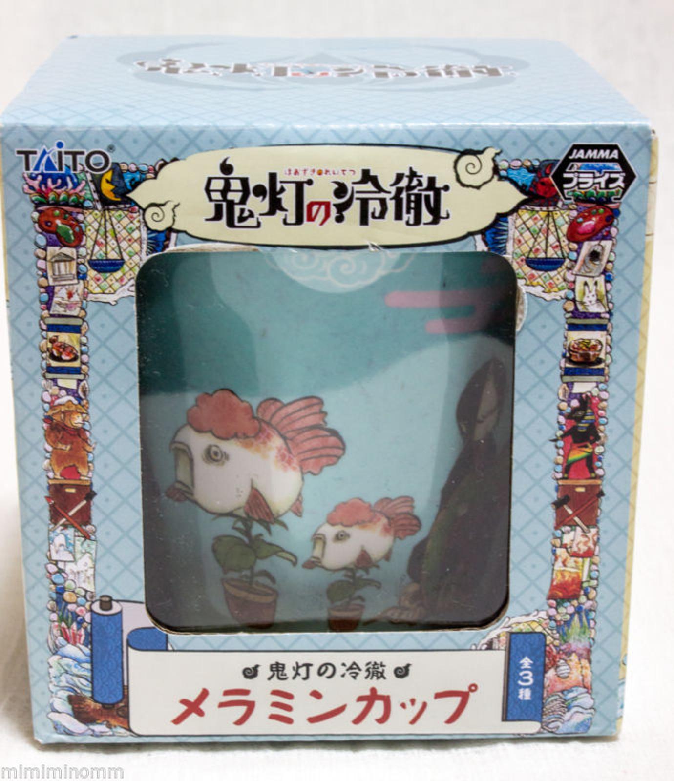 Hozuki no Reitetsu Melamine Art Cup Hozuki & Goldfish Grass Ver. Taito JAPAN ANIME MANGA