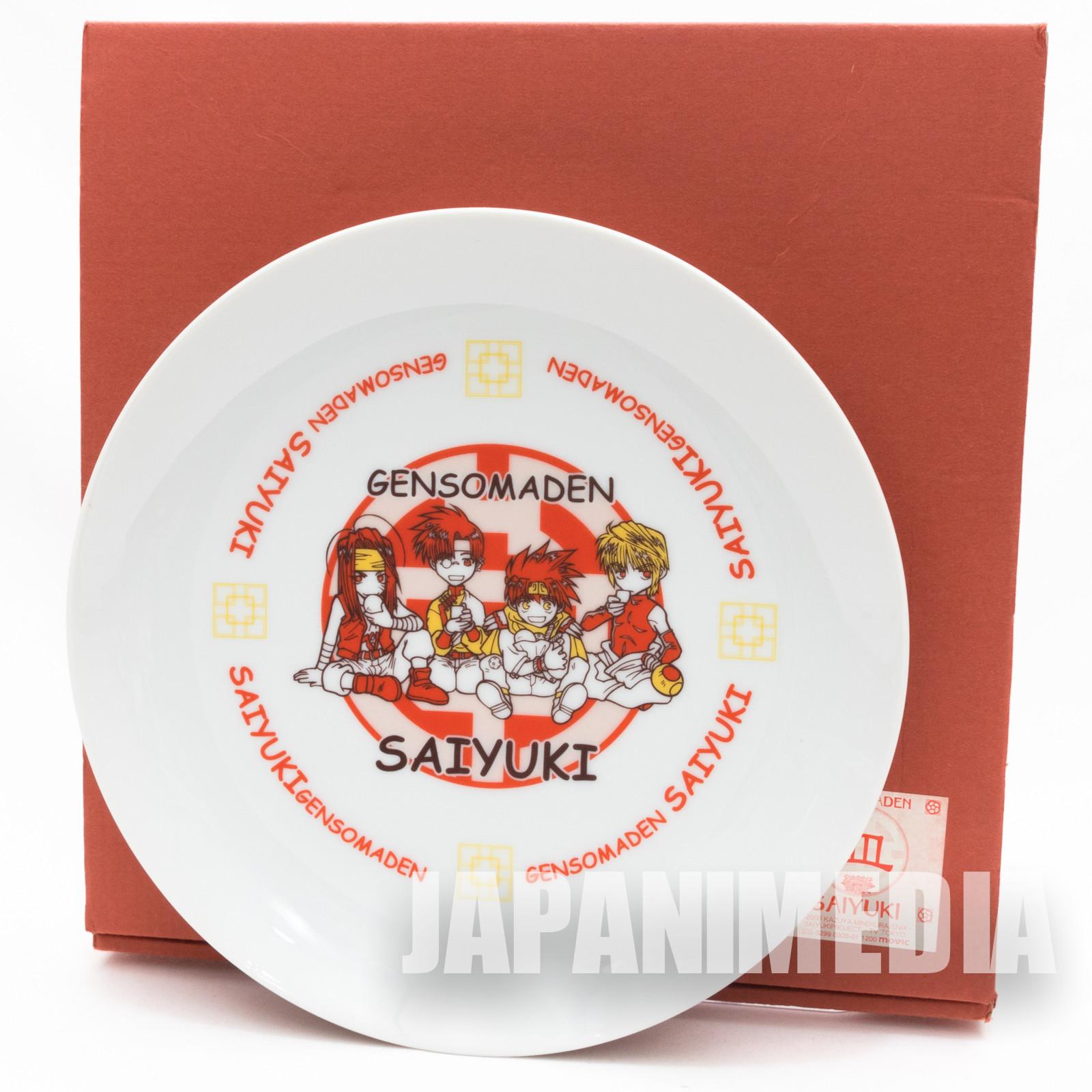 Gensomaden SAIYUKI Plate Dish Movic Kazuya Minekura JAPAN ANIME MANGA