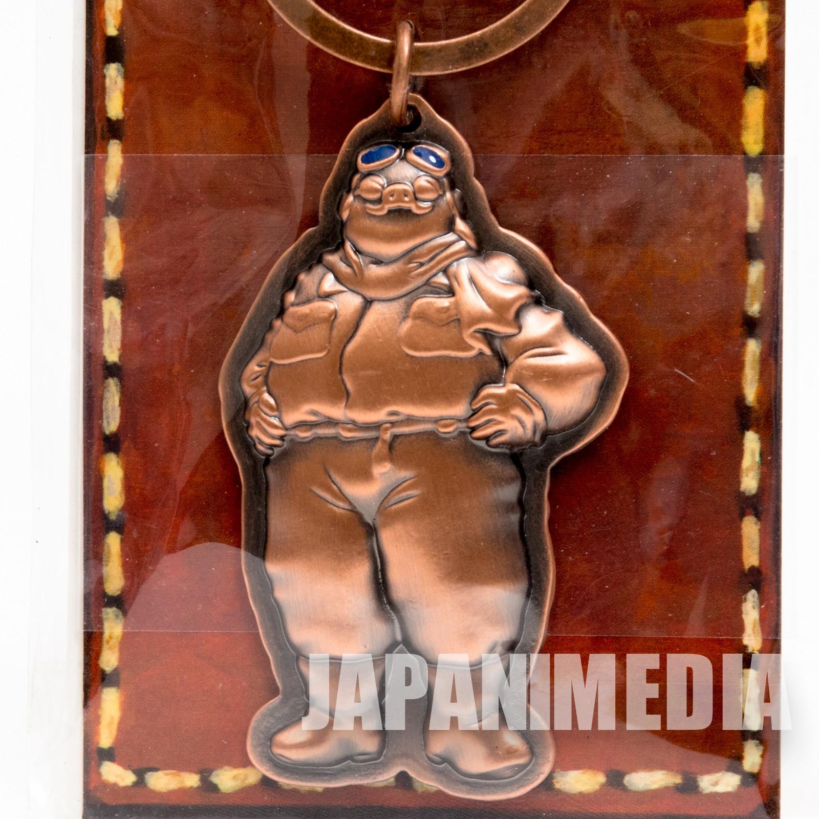RARE! Porco Rosso Marco Pagot Metal Charm Keychain Ghibli Hayao Miyazaki