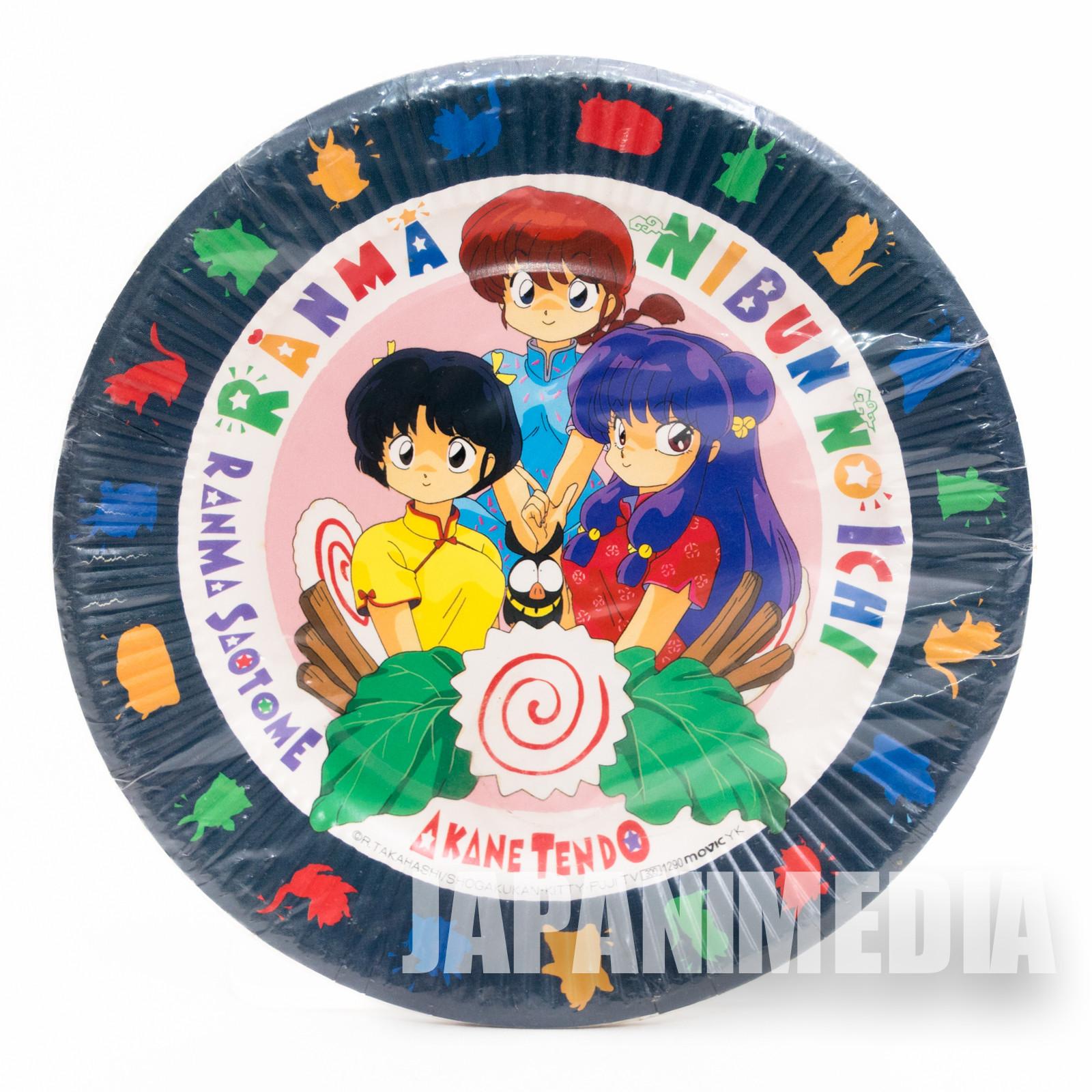 Ranma 1/2 Paper Plate 5pc set Akane Shampoo JAPAN ANIME
