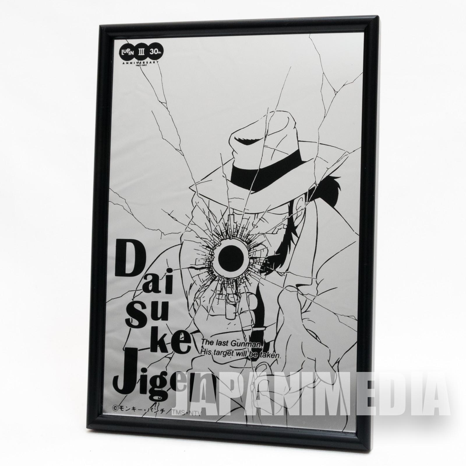 Lupin the Third (3rd) Picture Mirror Jigen ver. JAPAN ANIME MANGA