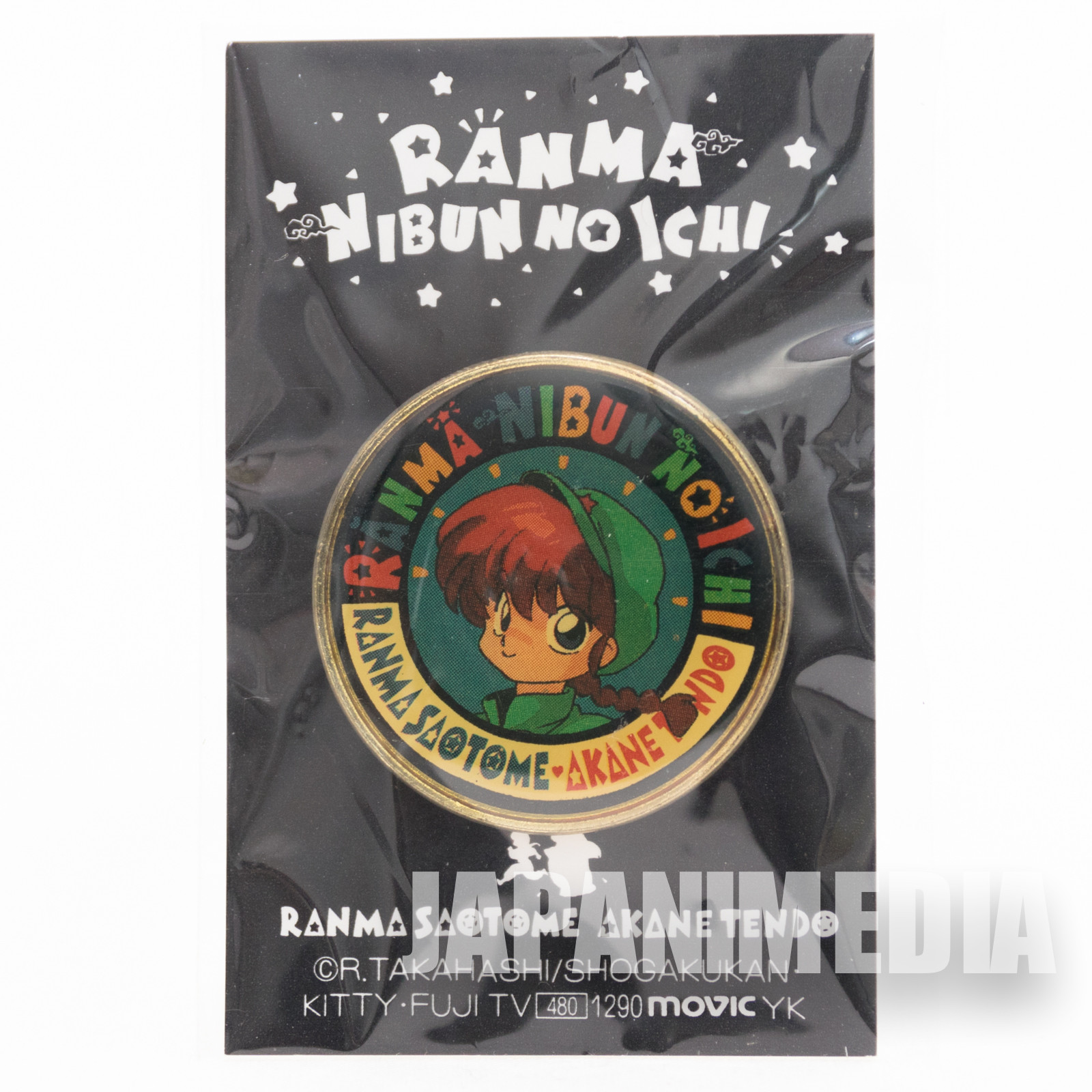 RARE!! Ranma 1/2 Saotome Ranma Metal Badge Pins JAPAN ANIME