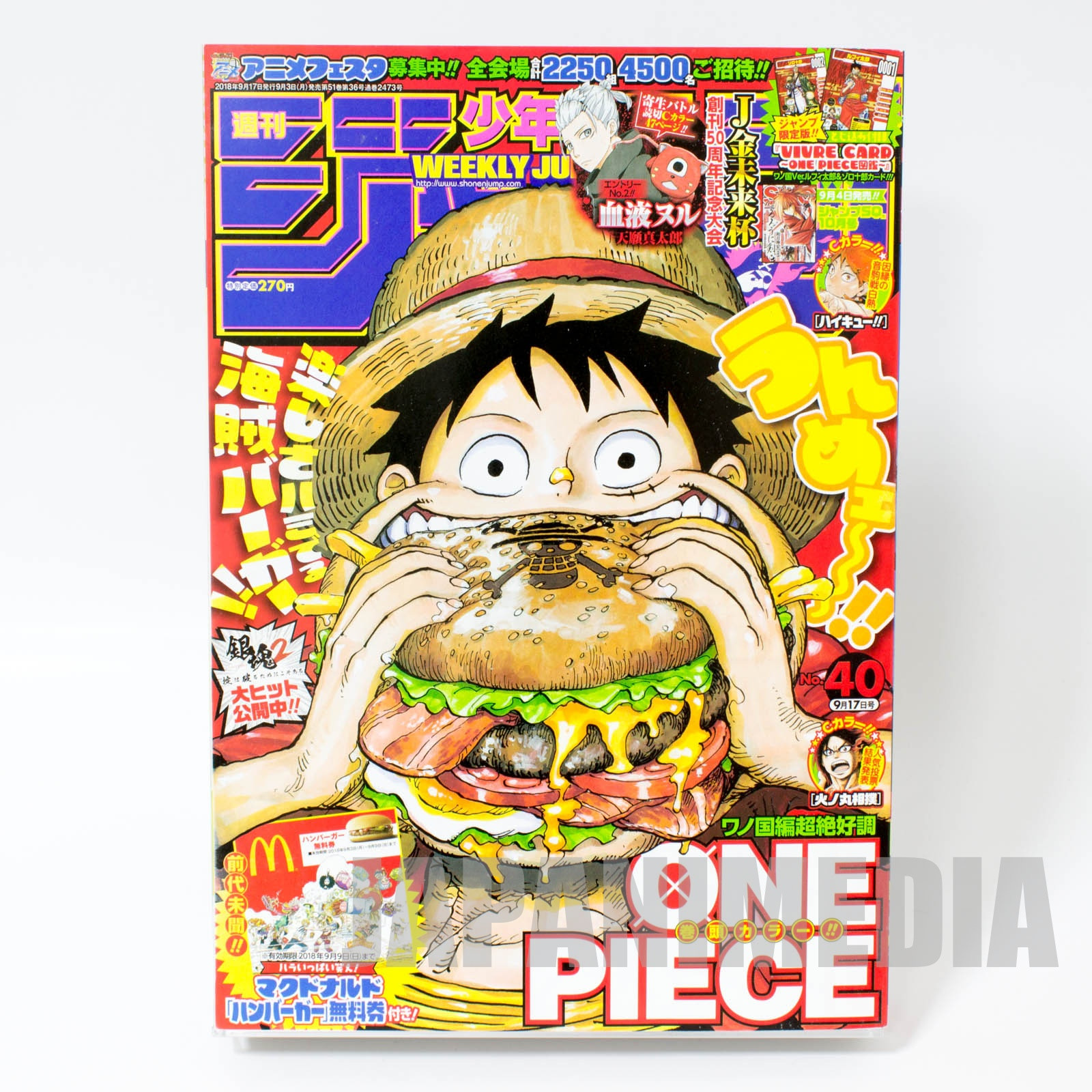Weekly Shonen JUMP Vol.40 2018 One Piece / Japanese Magazine JAPAN MANGA