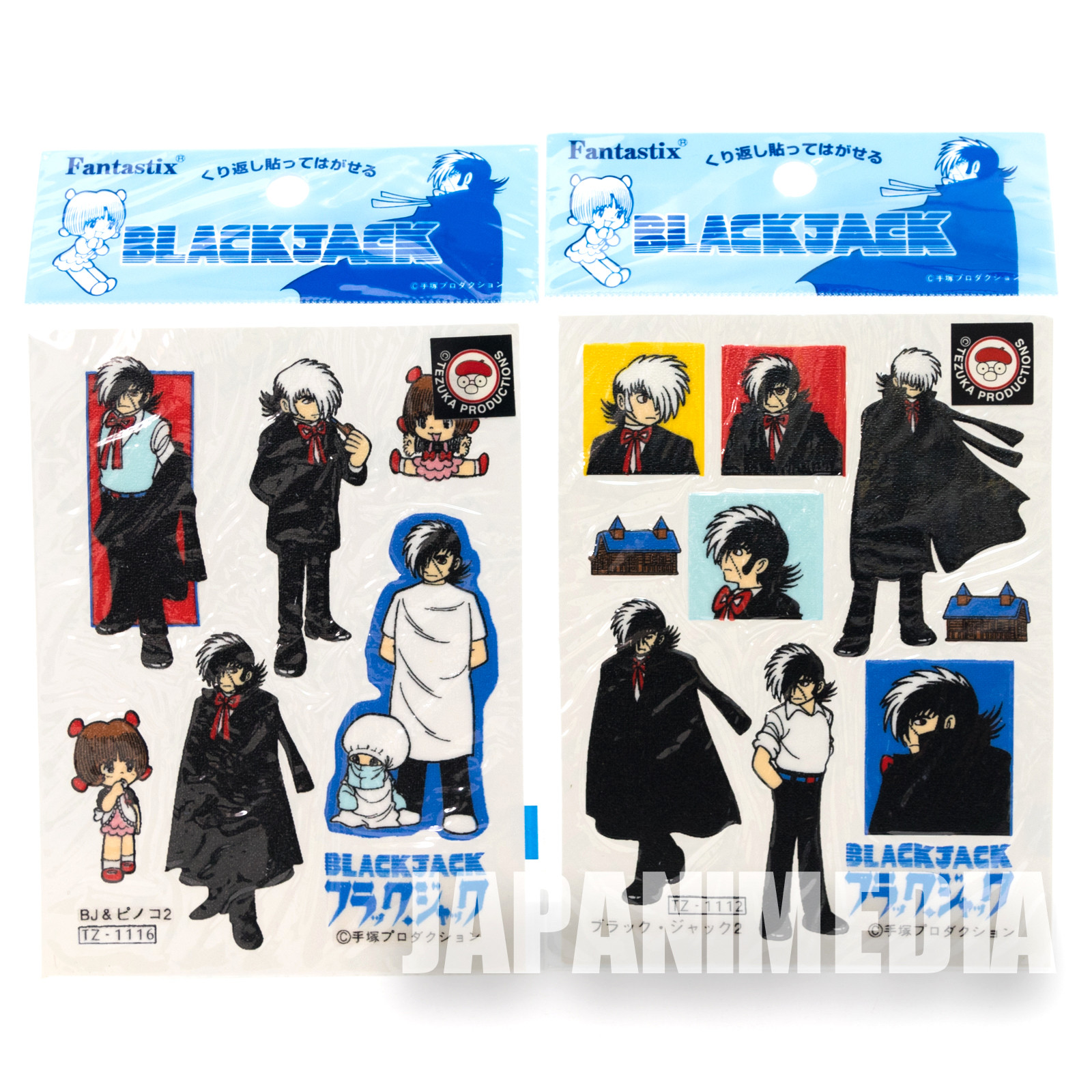 Black Jack Sticker Sheet 2pc Set Osamu Tezuka JAPAN ANIME
