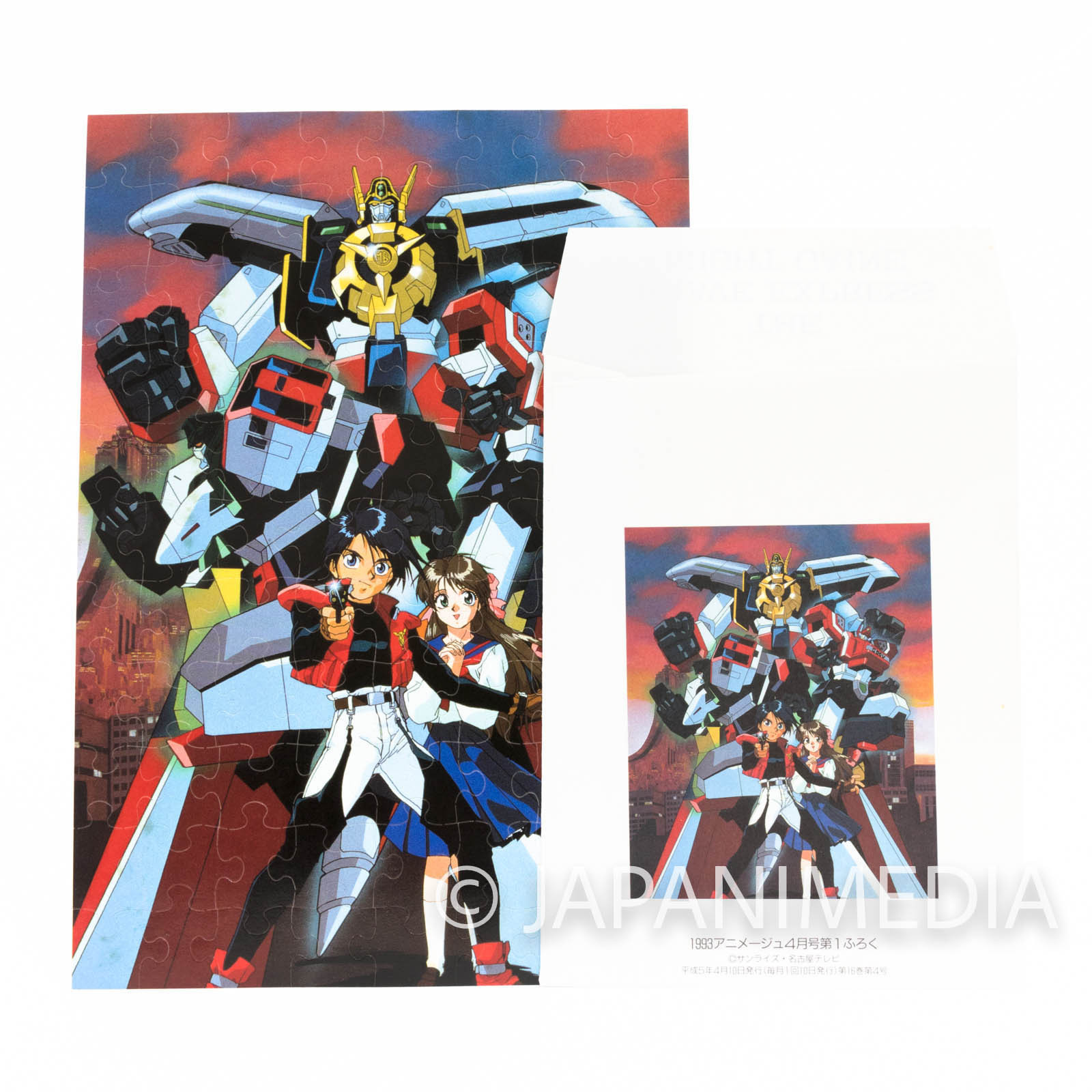 The Brave Express Might Gaine Puzzle Letter Set JAPAN ANIME