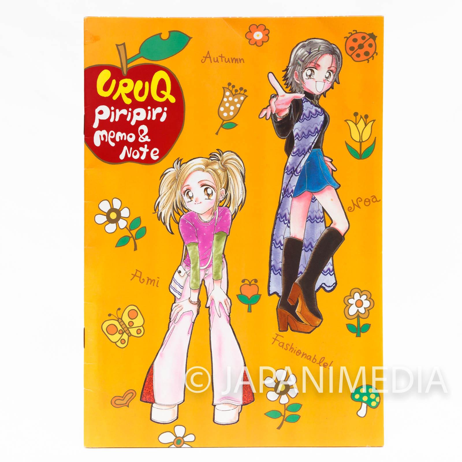 Ultra Cute Pri Pri Memo & Notebook Nami Akimoto NAKAYOSHI 1999 JAPAN MANGA