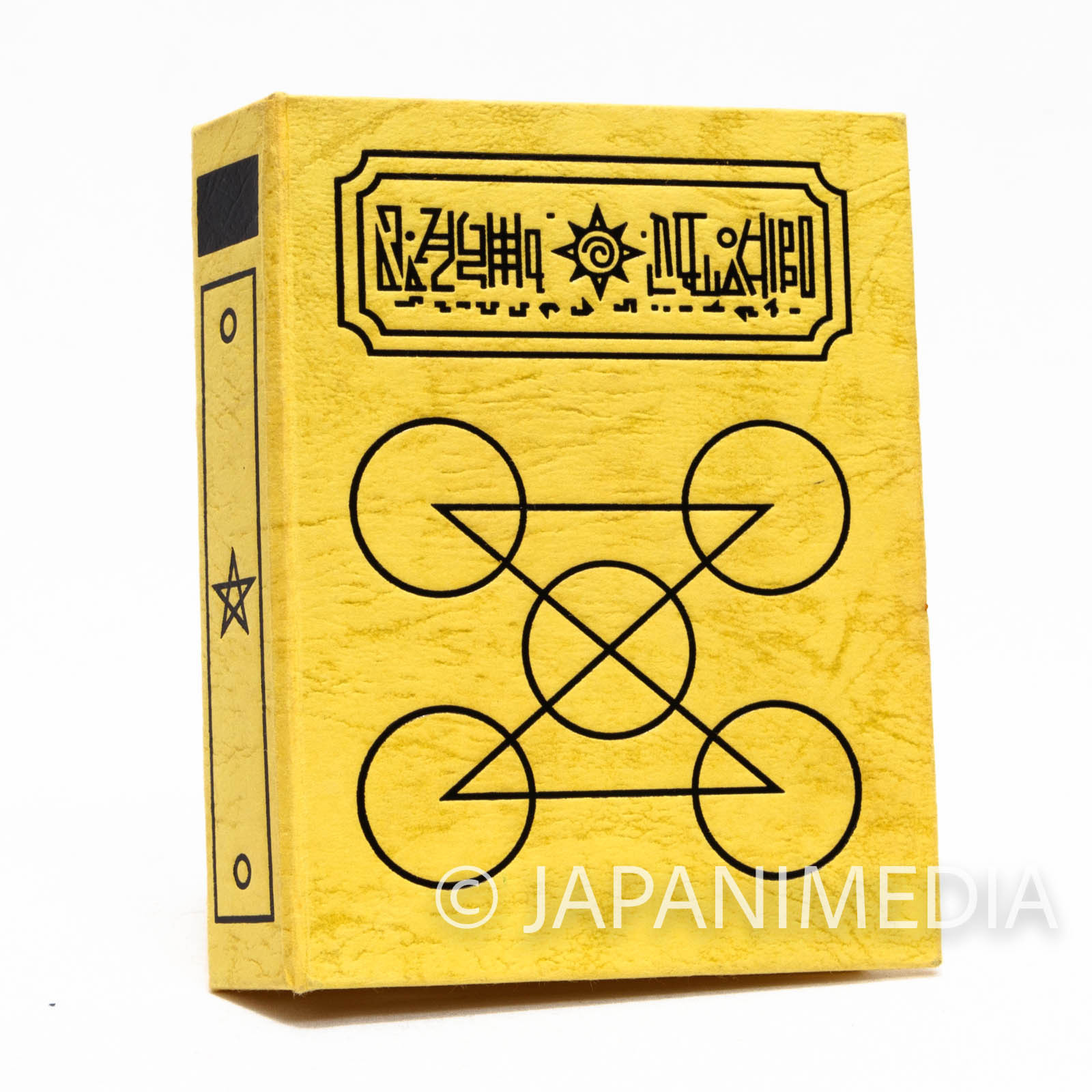 Zatch Bell! Spell Book The Card Battle Card case (Kanchome ver.  Yellow) JAPAN ANIME