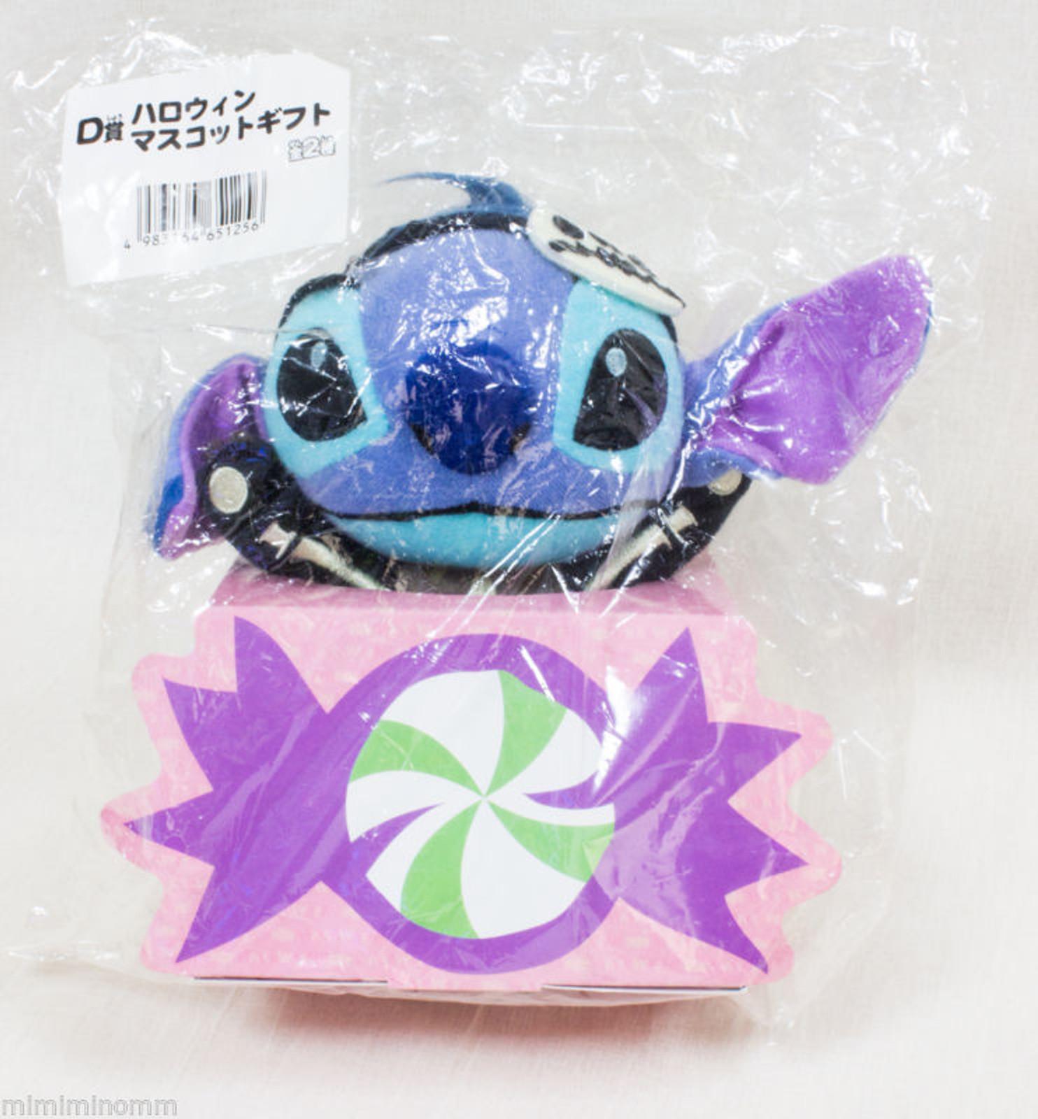 Disney Stitch 8 inch Plush doll Halloween Mascot Figure Banpresto JAPAN