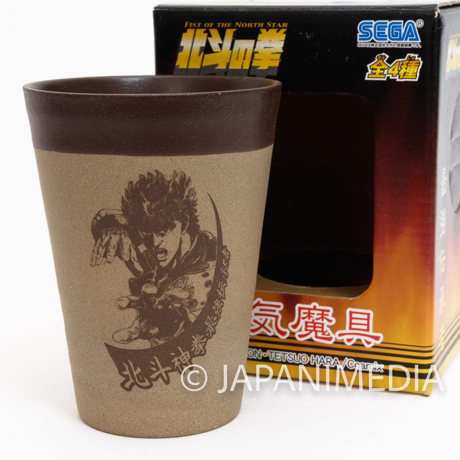 Fist of the North Kenshiro Yunomi Japanese Tea Cup JAPAN Hokuto no Ken