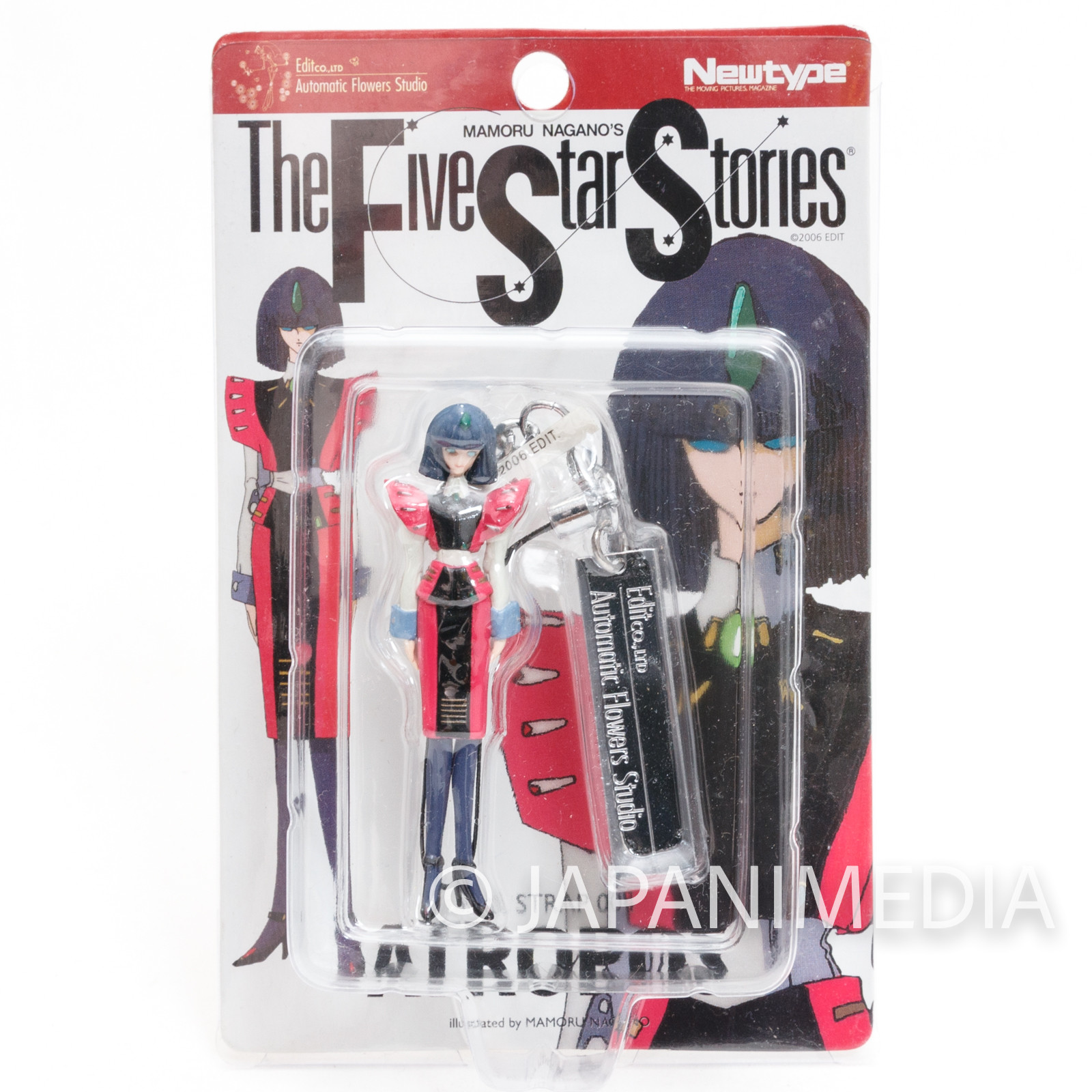 Five Star Stories Atropos Figure Strap JAPAN ANIME