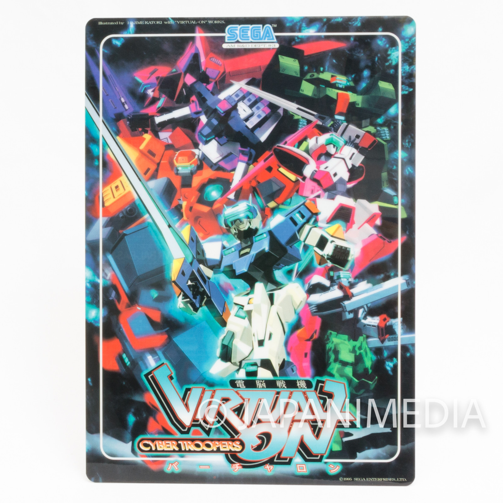 Virtual On: Cyber Troopers Picture Plastic Pencil Board Pad Shitajiki JAPAN SEGA