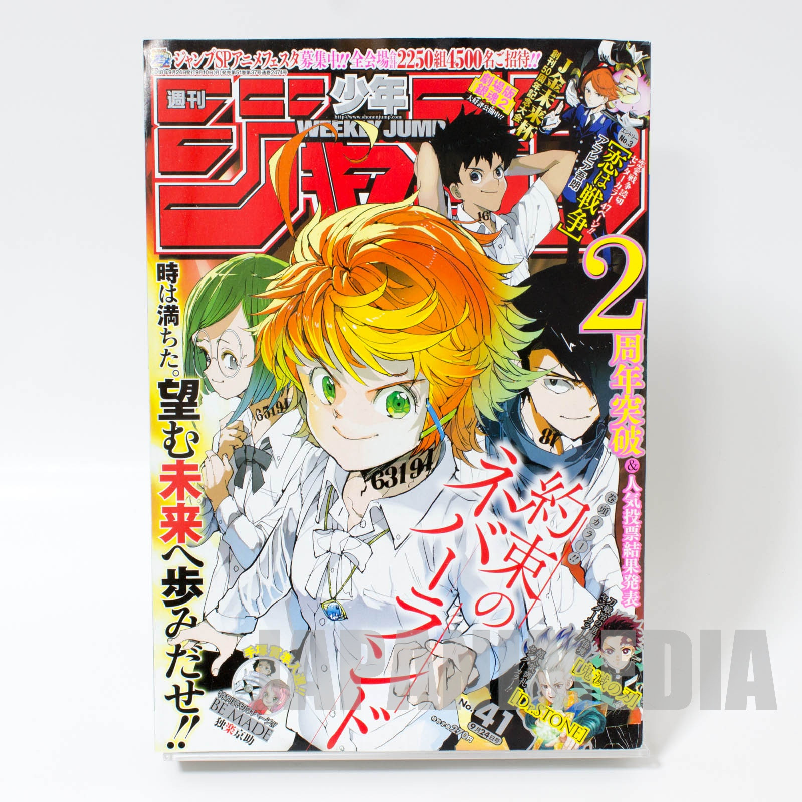 Weekly Shonen JUMP Vol.41 2018 The Promised Neverland / Japanese Magazine JAPAN MANGA