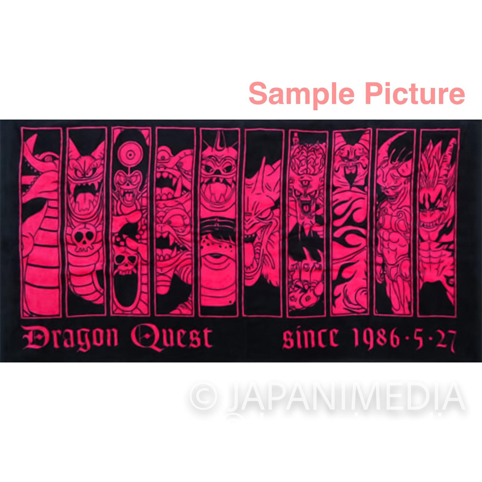 Dragon Quest Monsters Hero Bath Towel 120x60cm Square Enix JAPAN GAME