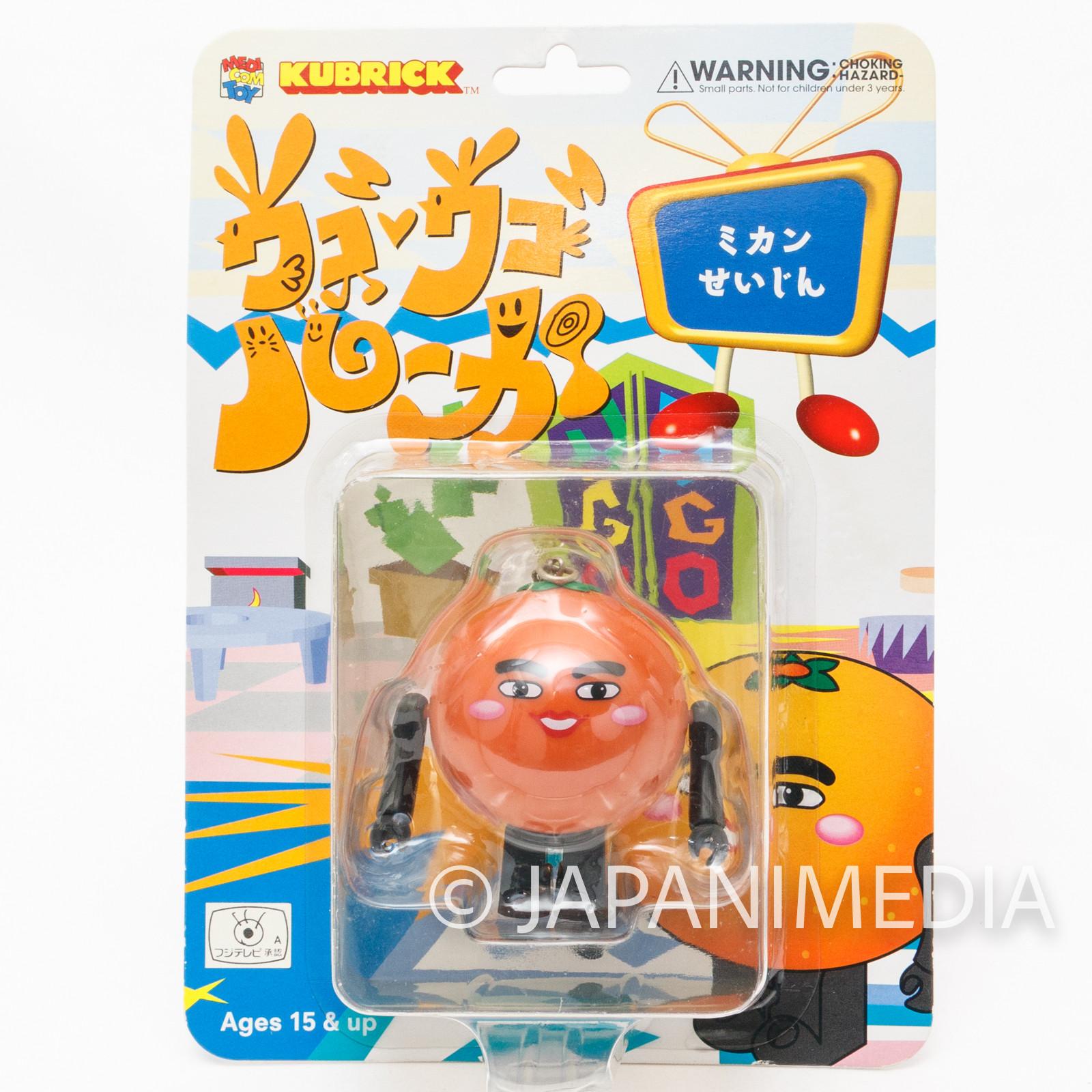 Kubrick UgoUgo Luga Mikan Seijin Figure Medicom Toy Fuji TV JAPAN ANIME