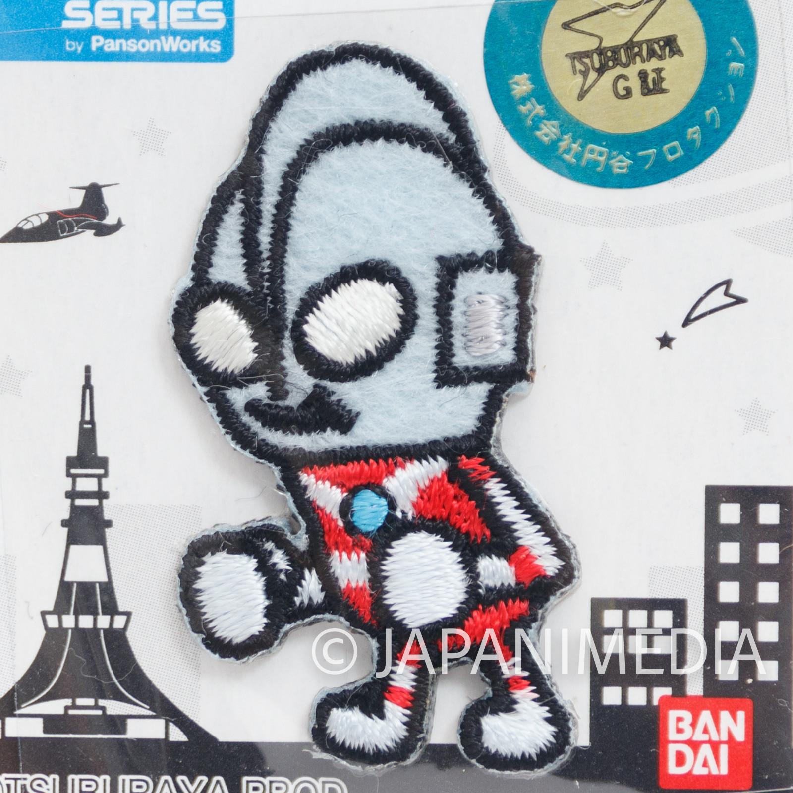 Ultraman Wappen Emblem Badge BANDAI JAPAN