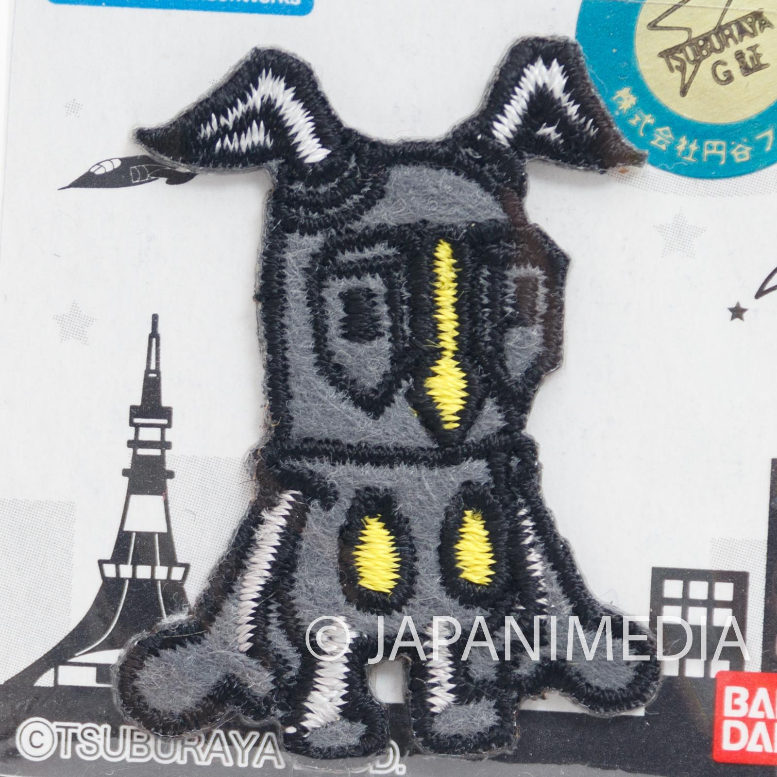 Ultraman Alien Z-Ton Zetton Wappen Emblem Badge BANDAI JAPAN