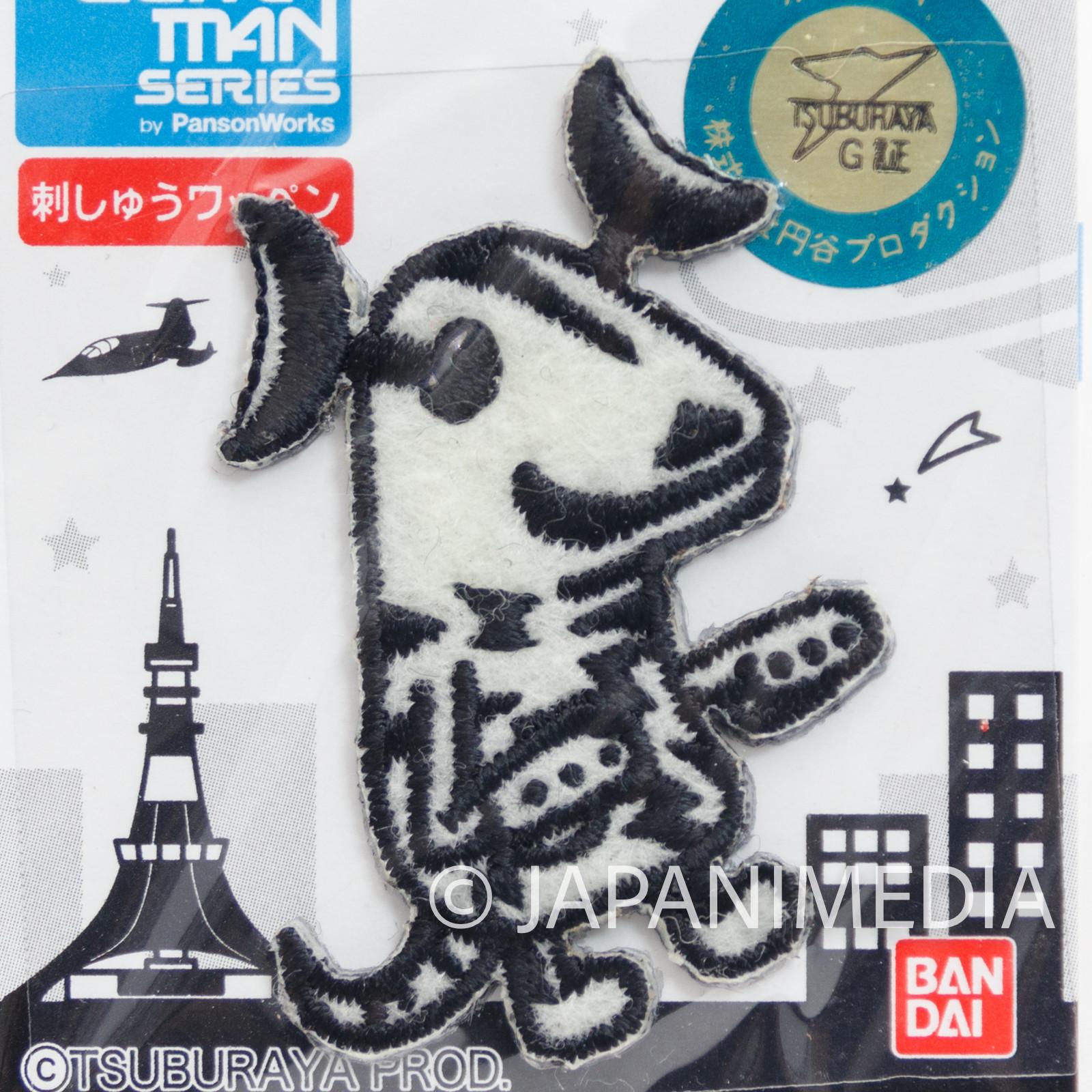 Ultraman Eleking Wappen Emblem Badge BANDAI JAPAN