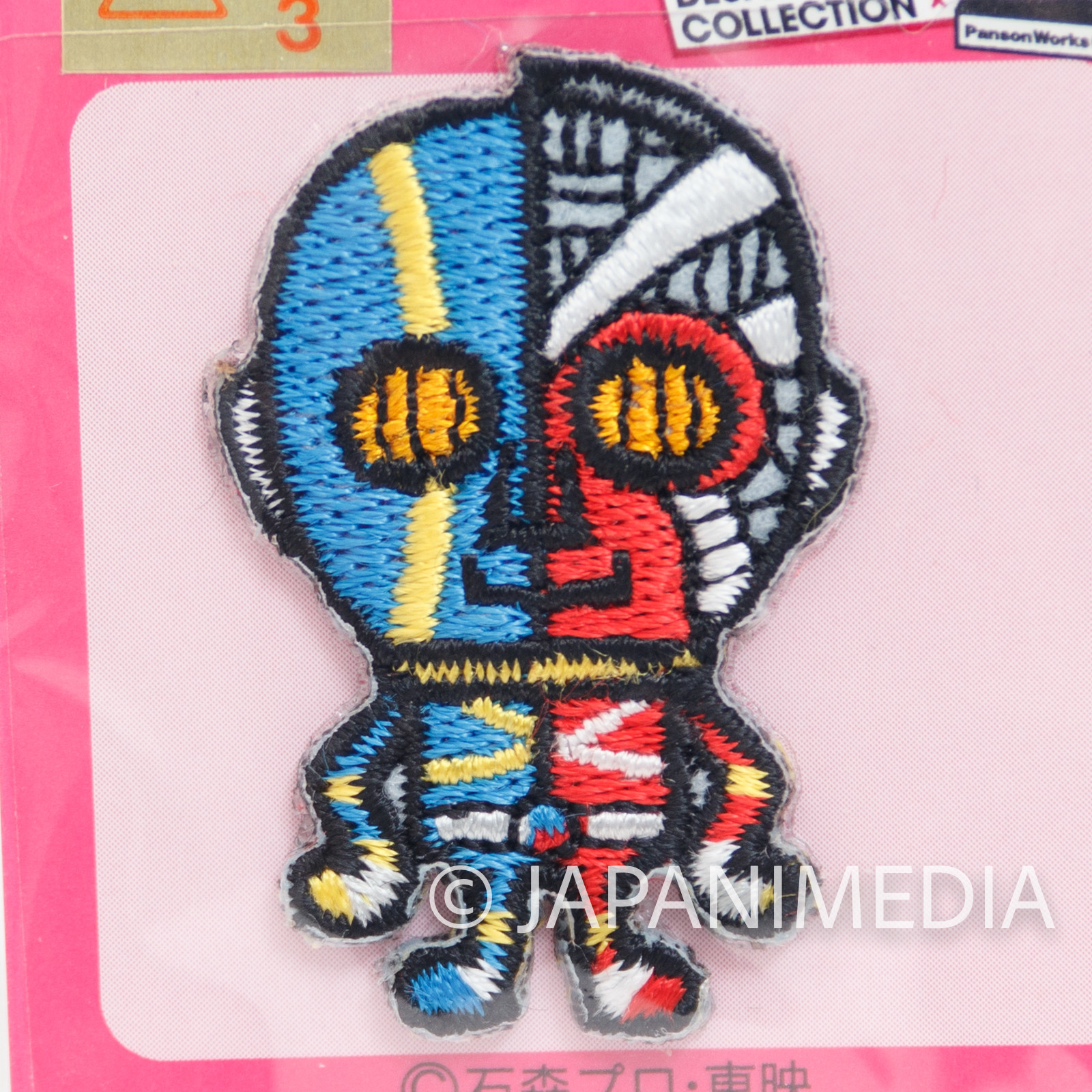 Kikaider x Panson Works Wappen Emblem Badge BANDAI Shotaro Ashinomori JAPAN