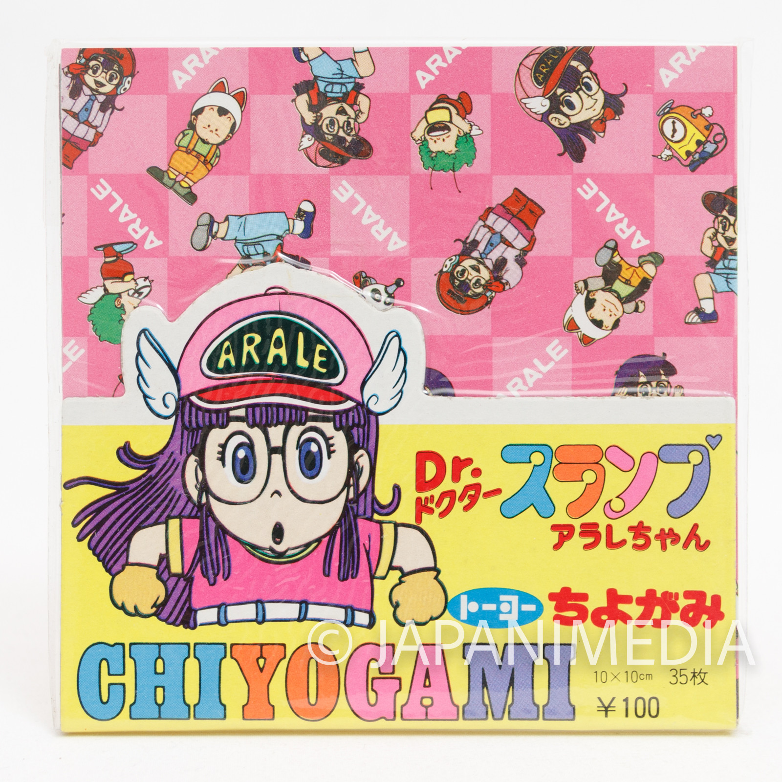 Dr. Slump Arale chan Gaily-colored Paper Origami 4x4inch 35pc JAPAN ANIME