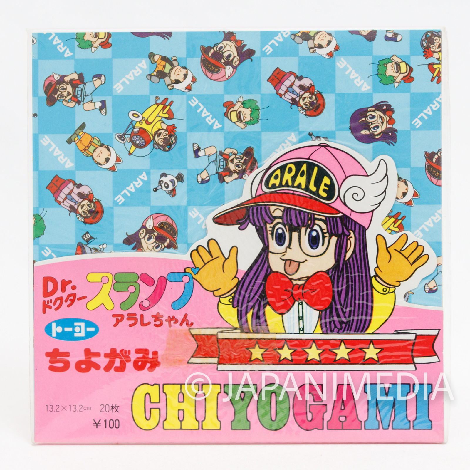 Dr. Slump Arale chan Gaily-colored Paper Origami 5x5inch 20pc JAPAN ANIME