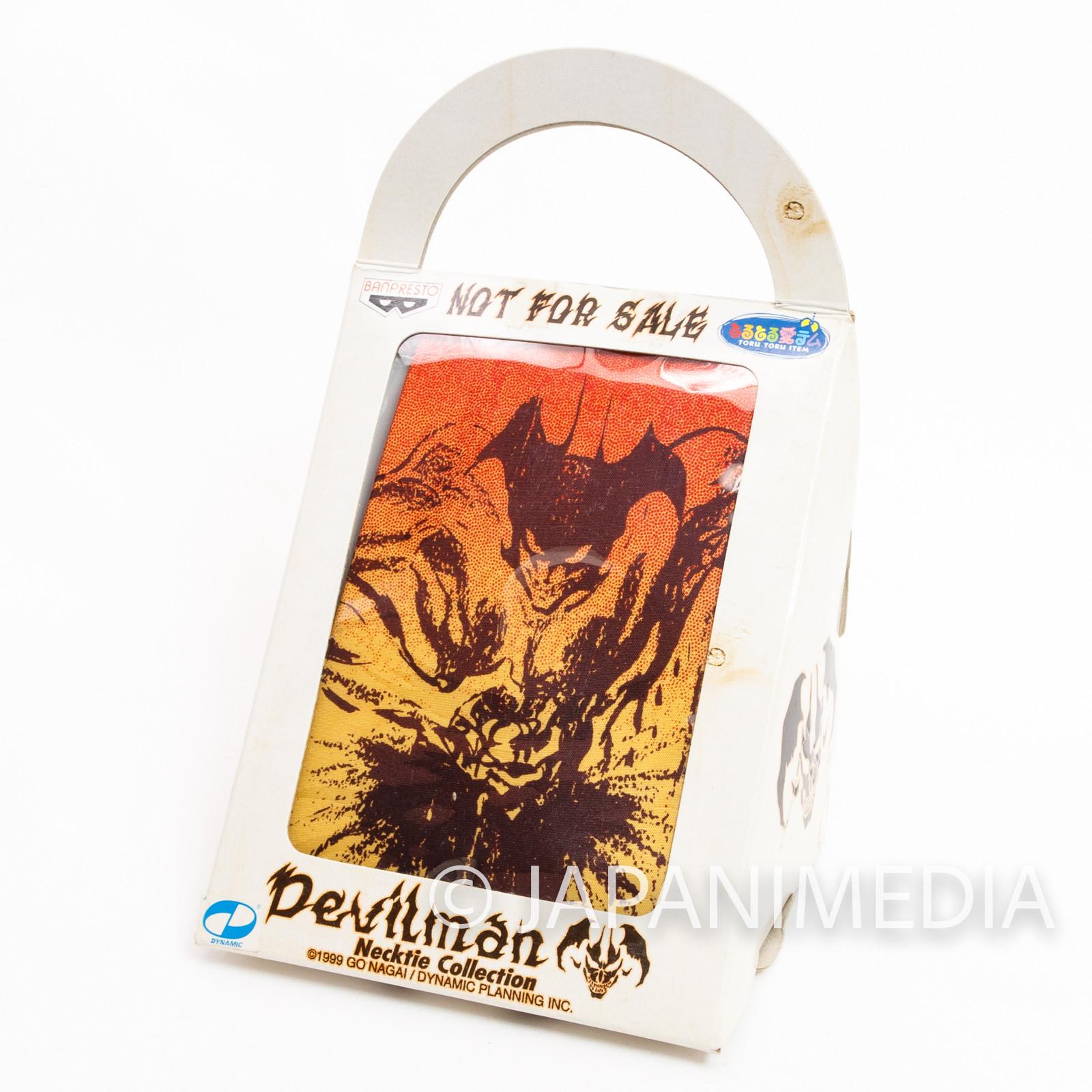Retro RARE! Devilman Necktie #4 Banpresto Go Nagai JAPAN ANIME