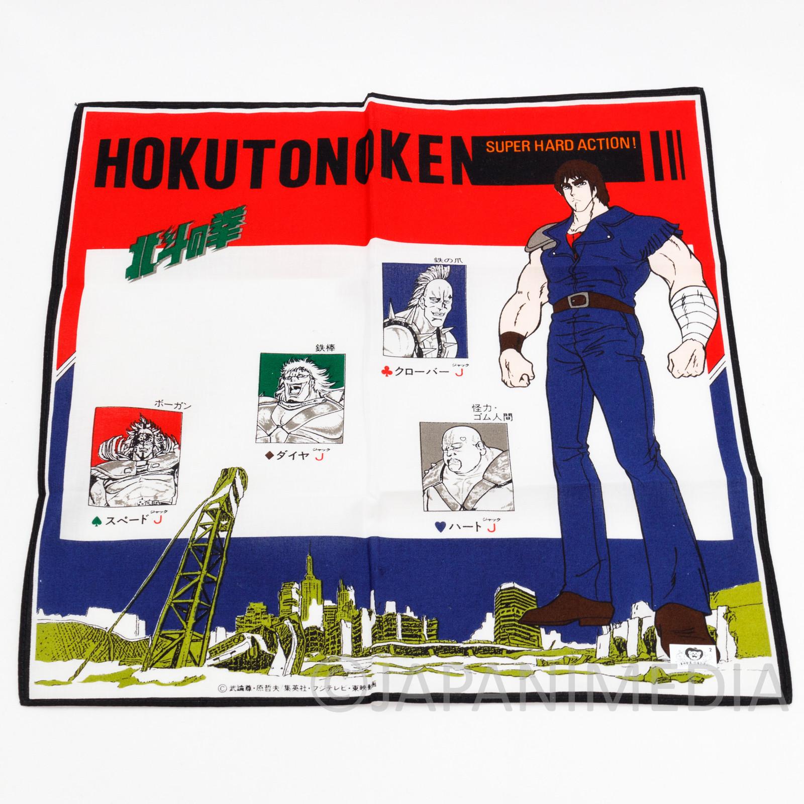 Retro RARE! Fist of the North Handkerchief 12x12 inch JAPAN Hokuto no Ken