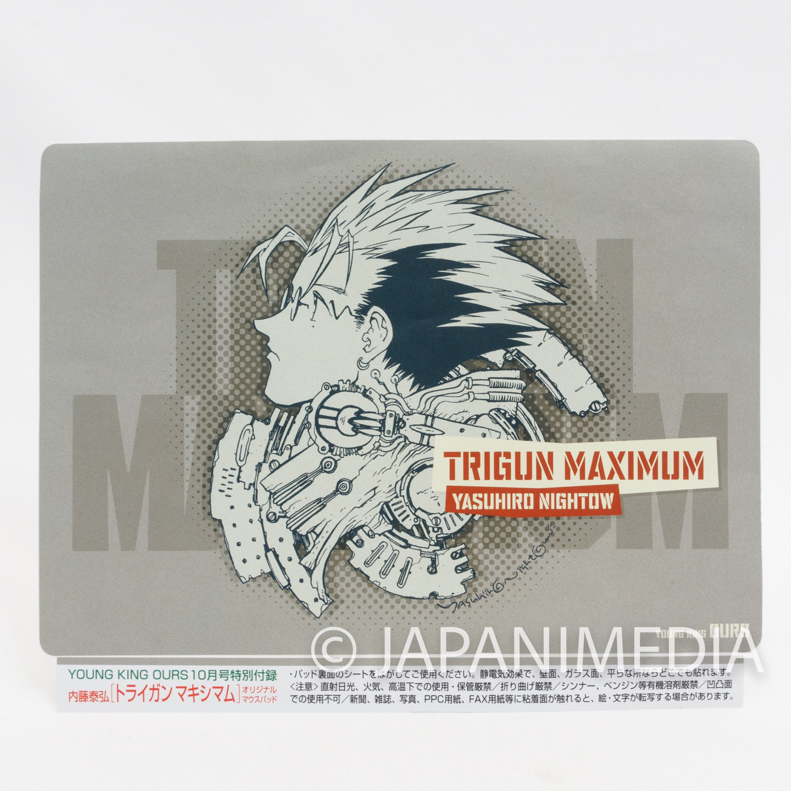 TRIGUN Maxmum Vash the Stampede Mouse Sheet Sticker Young King OURS JAPAN ANIME