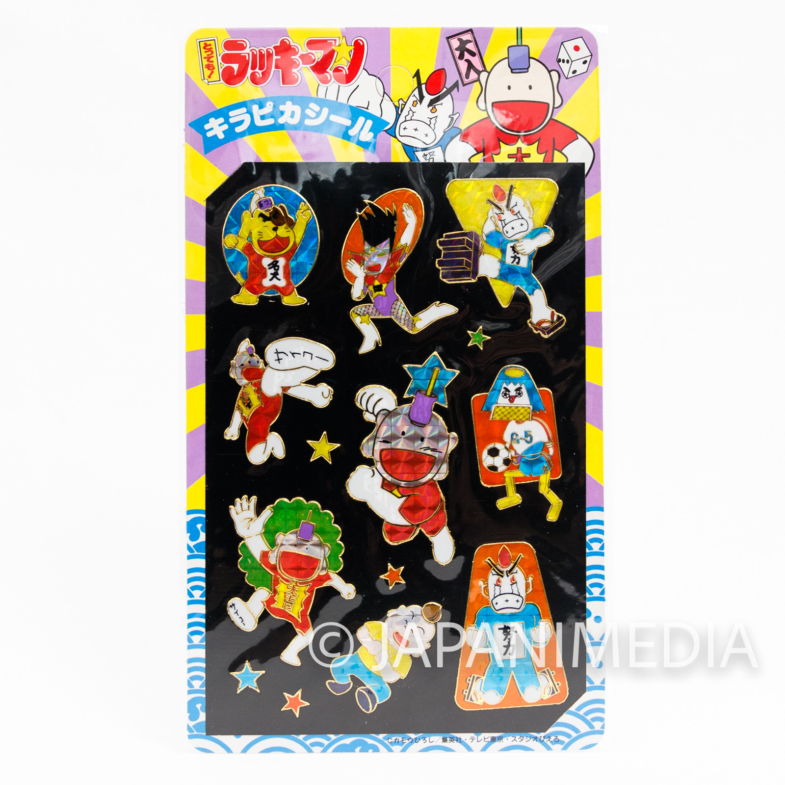 Tottemo Luckyman Sticker Sheet #1 JAPAN ANIME SHONEN JUMP