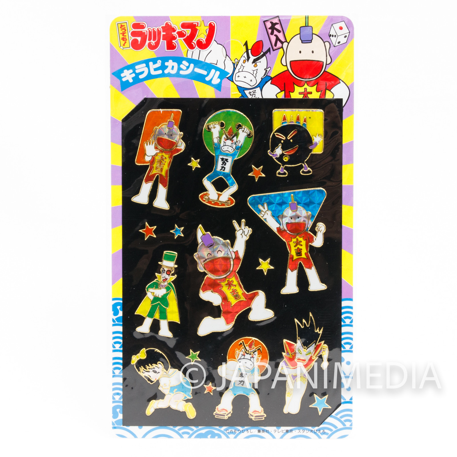 Tottemo Luckyman Sticker Sheet #2 JAPAN ANIME SHONEN JUMP