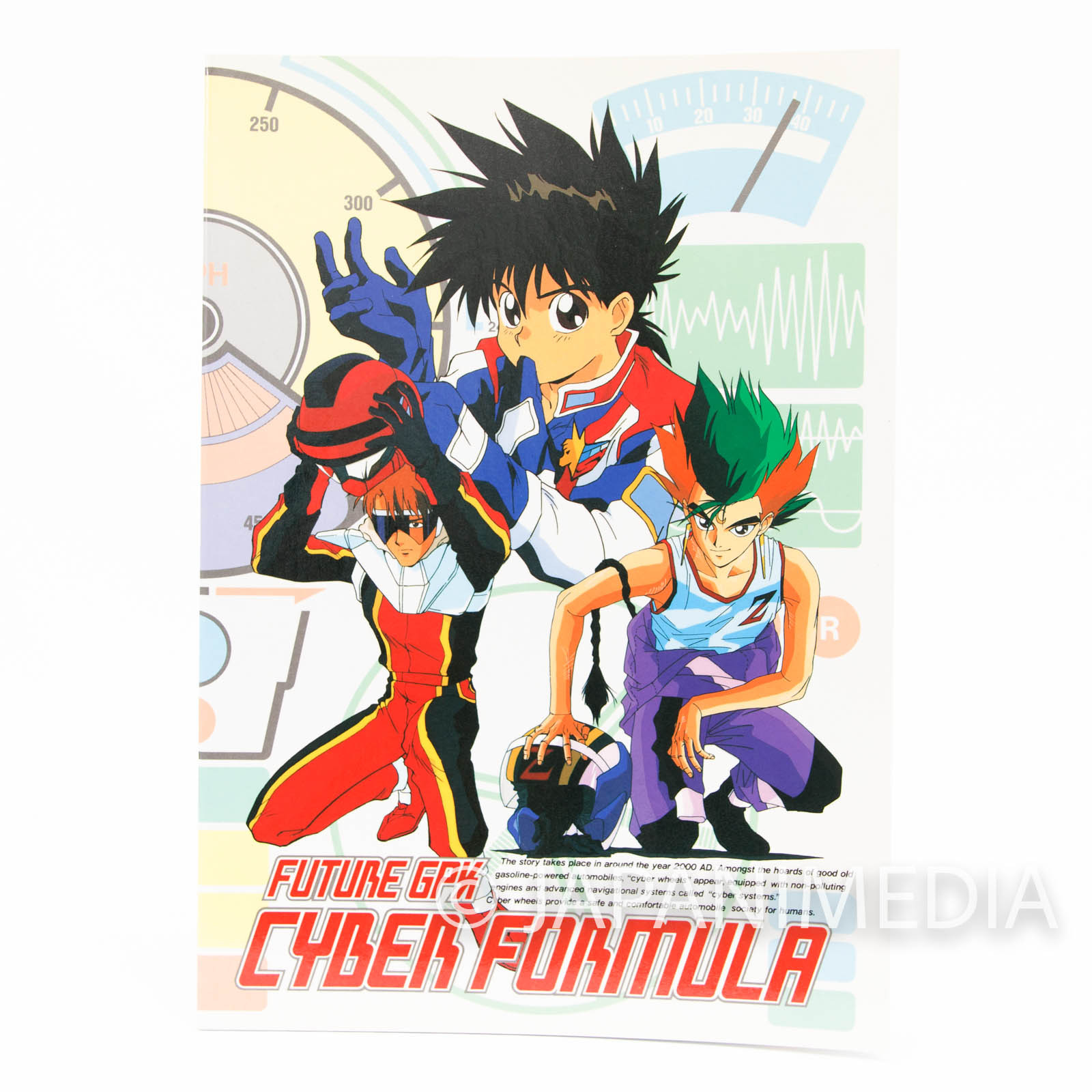 Future GPX Cyber Formula Notebook JAPAN ANIME
