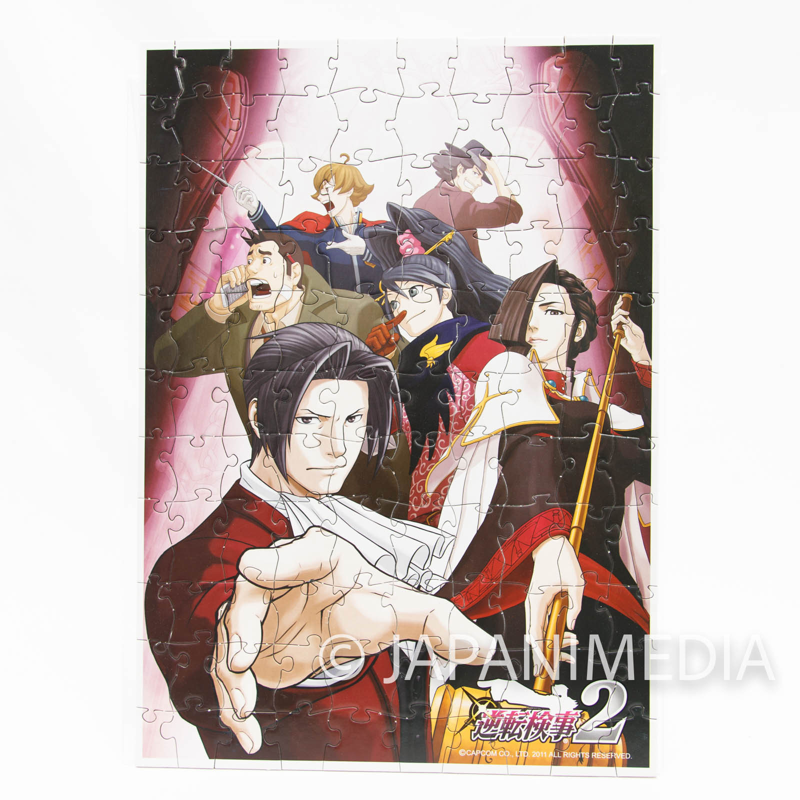 Ace Attorney Investigations: Miles Edgeworth 2 Jigsaw puzzle 110 pieces JAPAN GAME