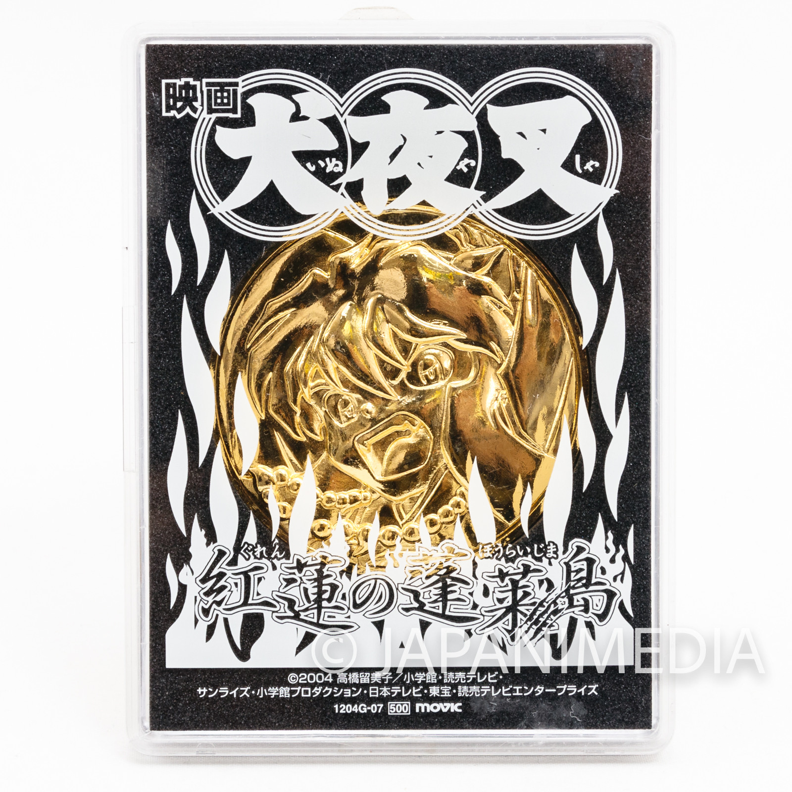 Inuyasha the Movie Golden Medal Movic JAPAN ANIME MANGA TAKAHASHI RUMIKO 3
