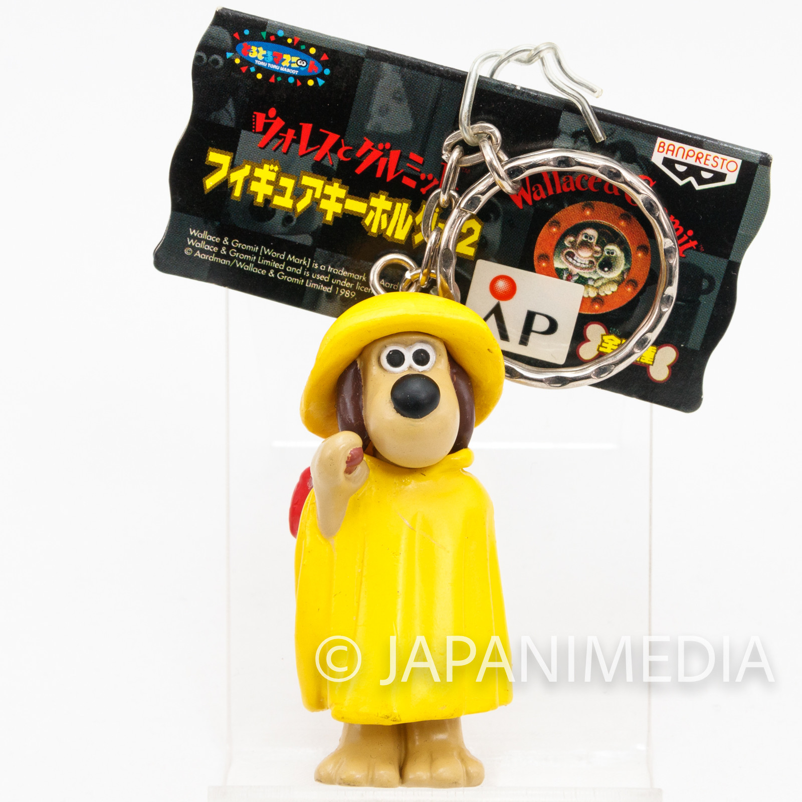 Wallace & Gromit Raincoat Gromit Figure Key Chain 2 Banpresto JAPAN Ardman ANIME