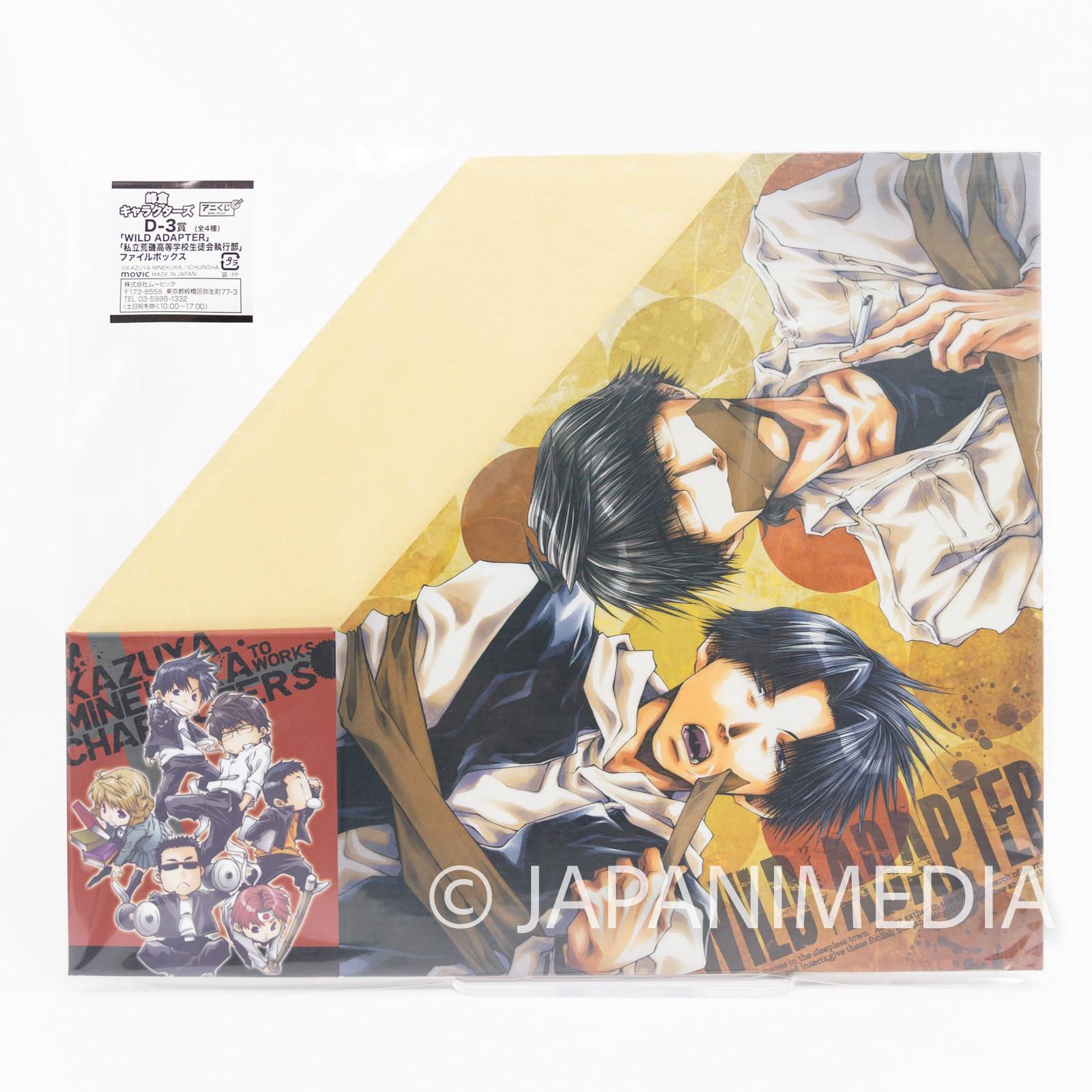 Wild Adpter Shiritsu Araiso~ A4 Size File Box Ani-Kuji D-3 JAPAN Kazuya Minekura