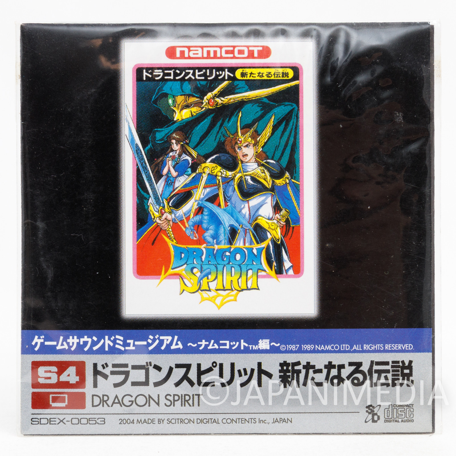 Dragon Spirit Game Sound Museum Namco #04 Music 8cm CD JAPAN FAMICOM NINTNEDO