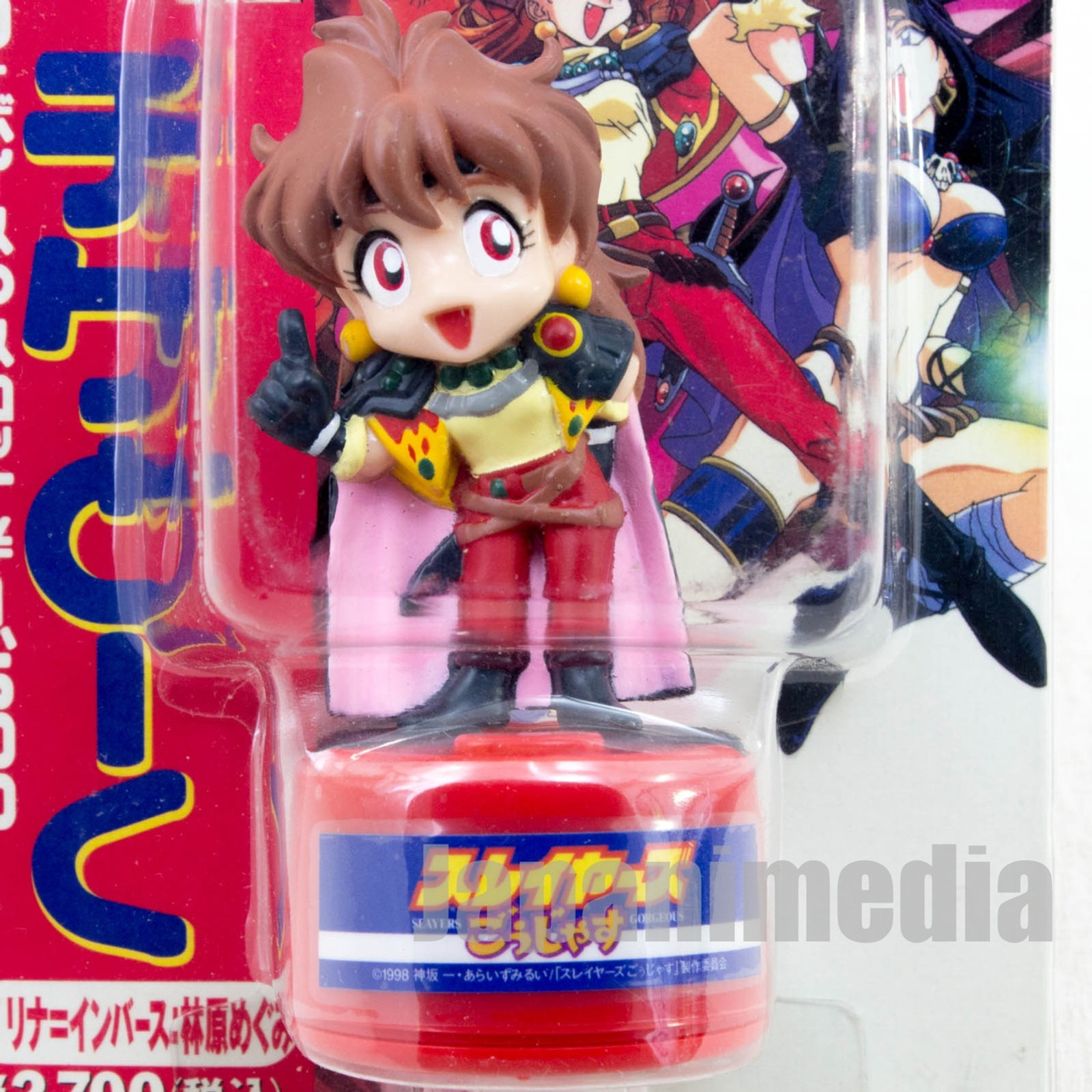 RARE Slayers Gorgeous Movie Lina Inverse Limited Voice Mascot Figure JAPAN ANIME #2