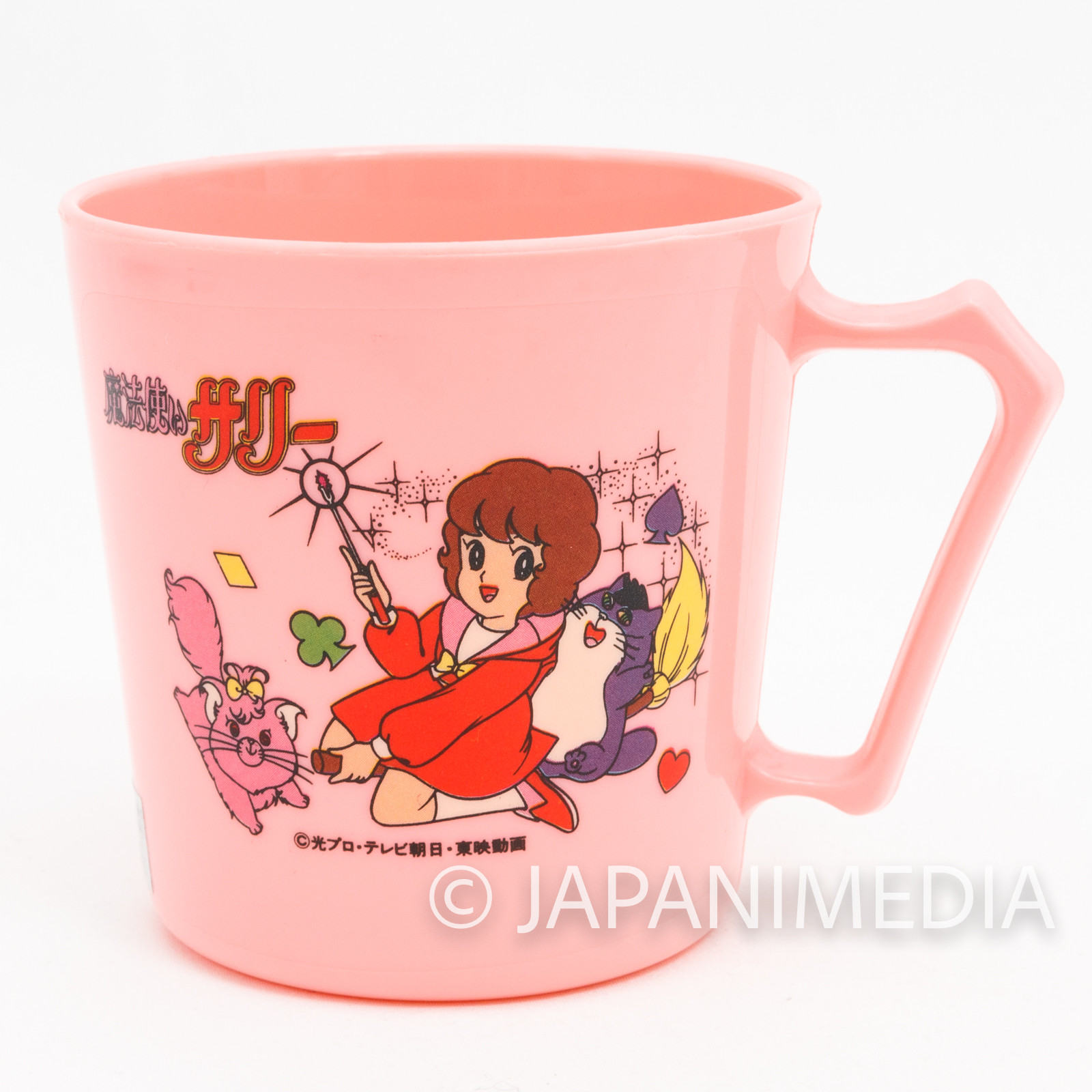 Sally the Witch Plastic Mug JAPAN ANIME