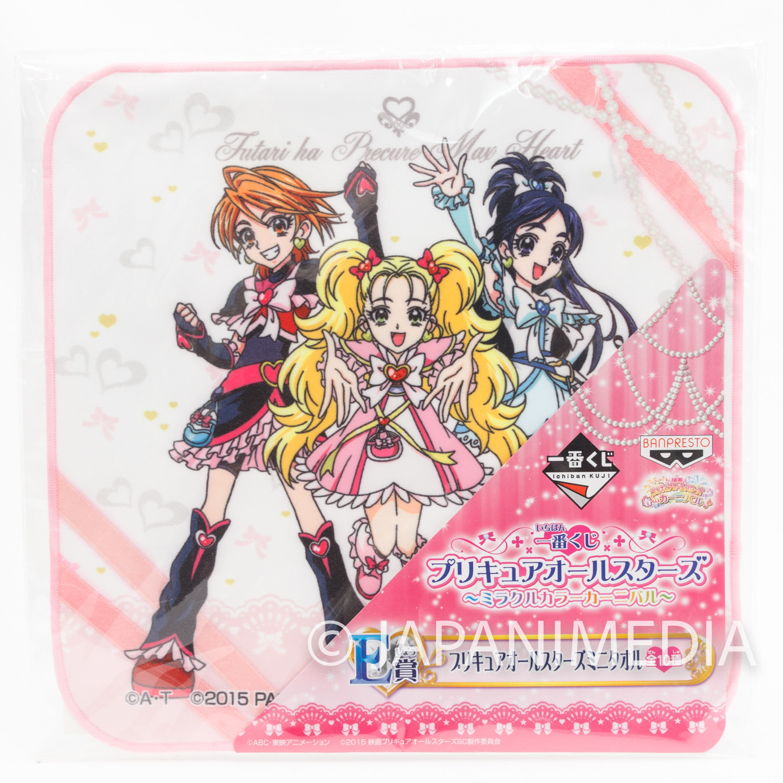 Futari wa Pretty Cure Mini Hand Towel 8x8 inch Banpresto JAPAN ANIME