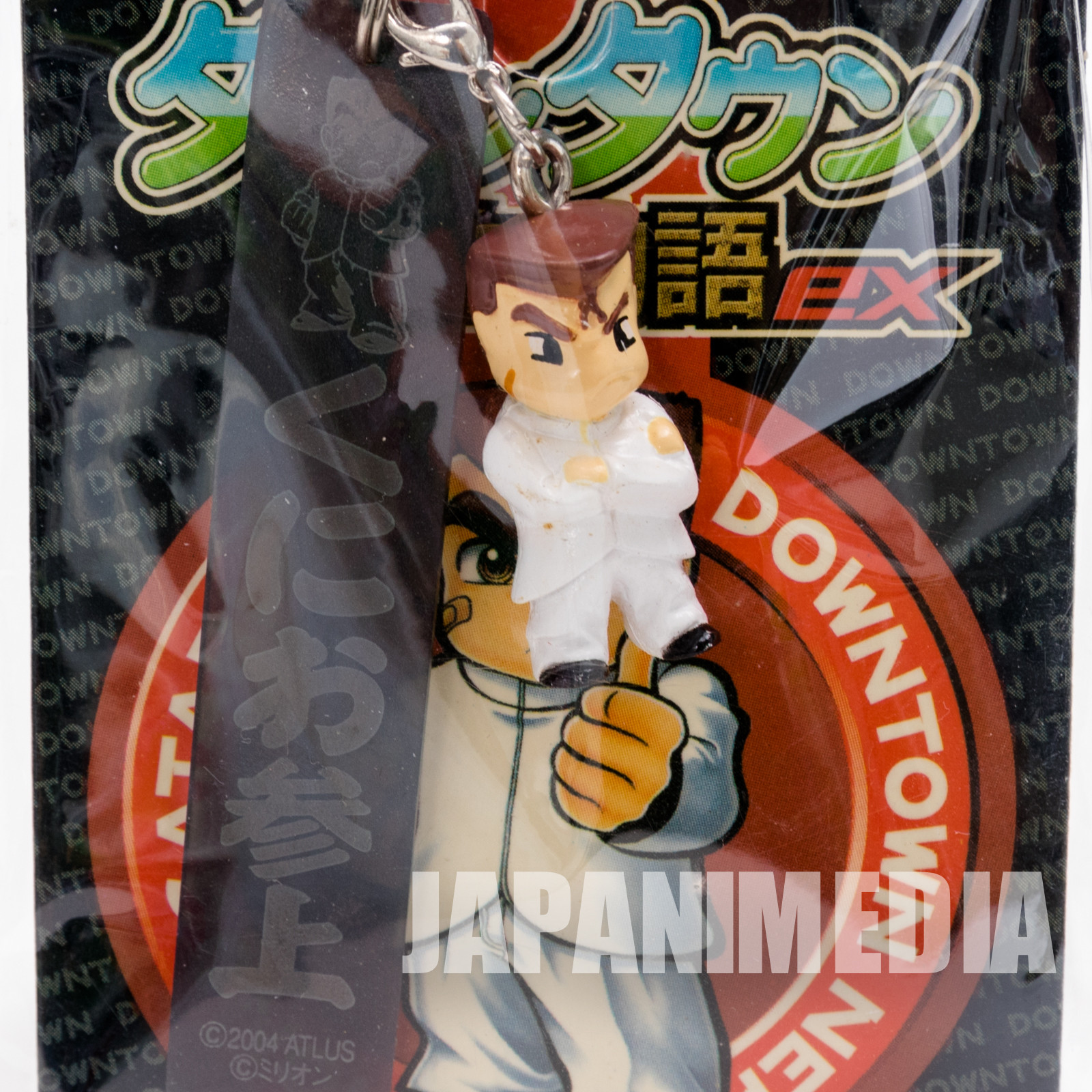 River City Ransom EX Kunio-kun Mascot Figure Strap JAPAN GAME