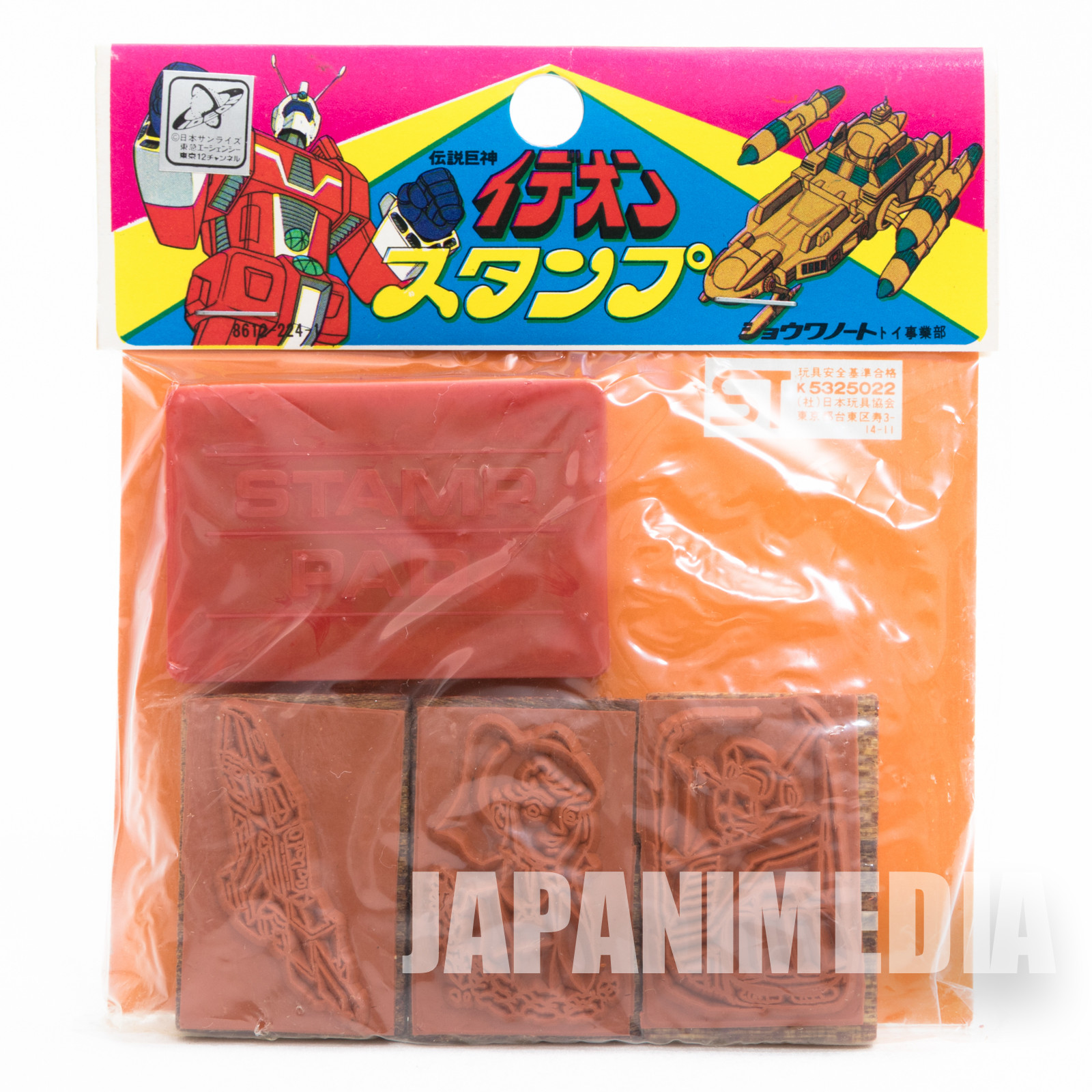 Retro Space Runaway Ideon Mini Stamp 3pc Set Showa Note JAPAN