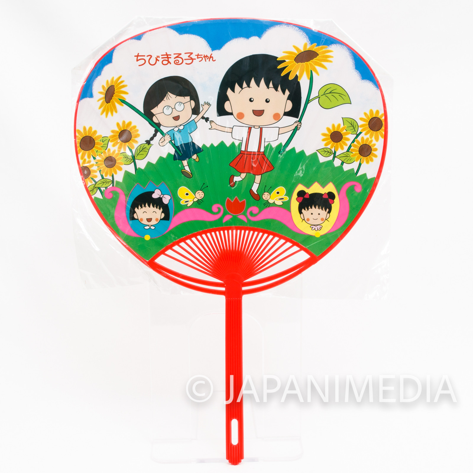 Retro Chibi Maruko Chan Uchiwa Paper Round Fan JAPAN ANIME
