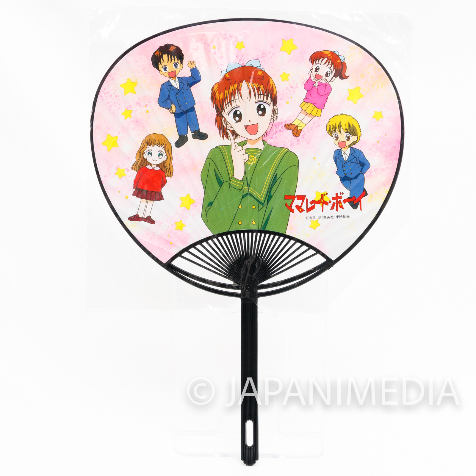 Marmalade Boy Uchiwa Paper Round Fan #1 JAPAN ANIME
