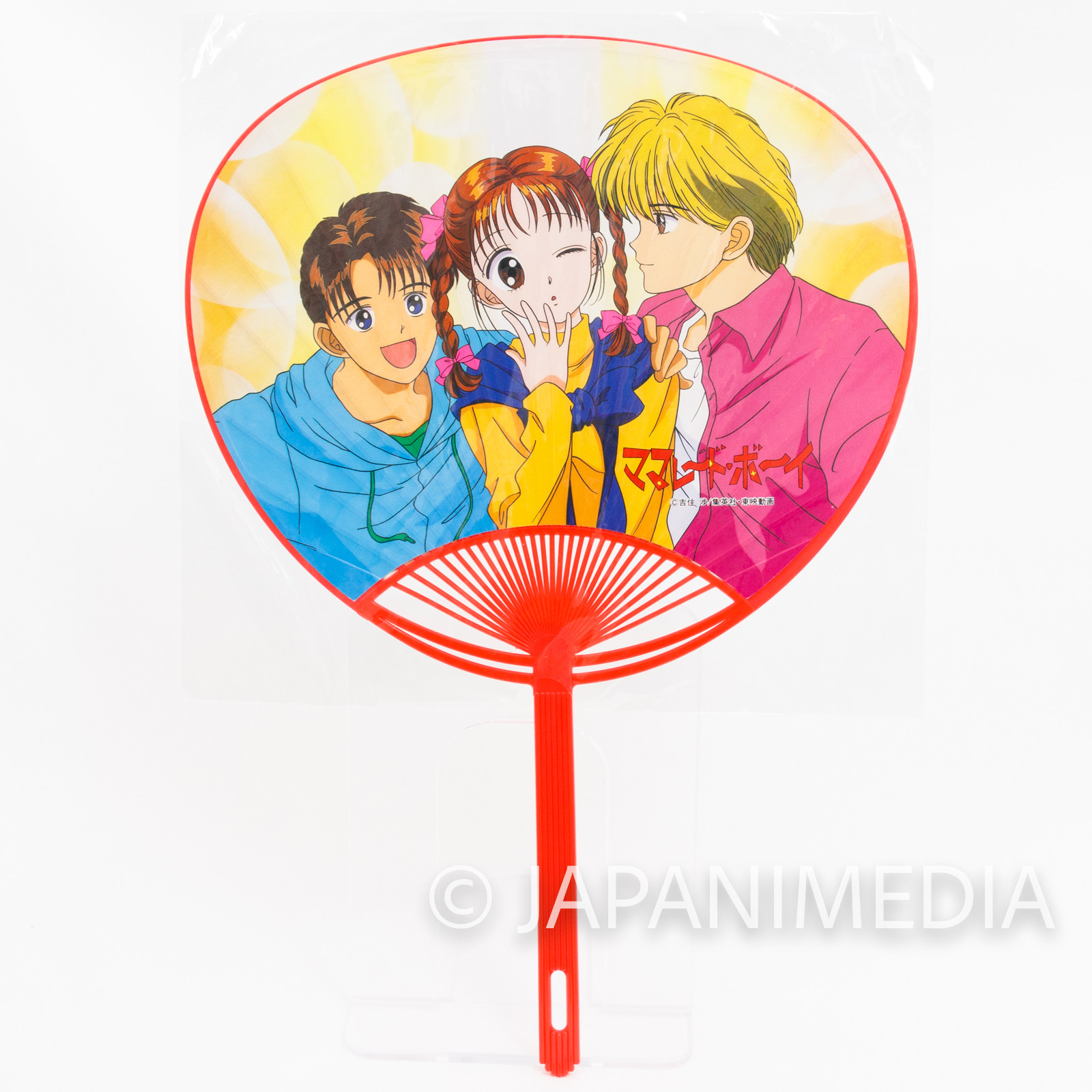 Marmalade Boy Uchiwa Paper Round Fan #2 JAPAN ANIME
