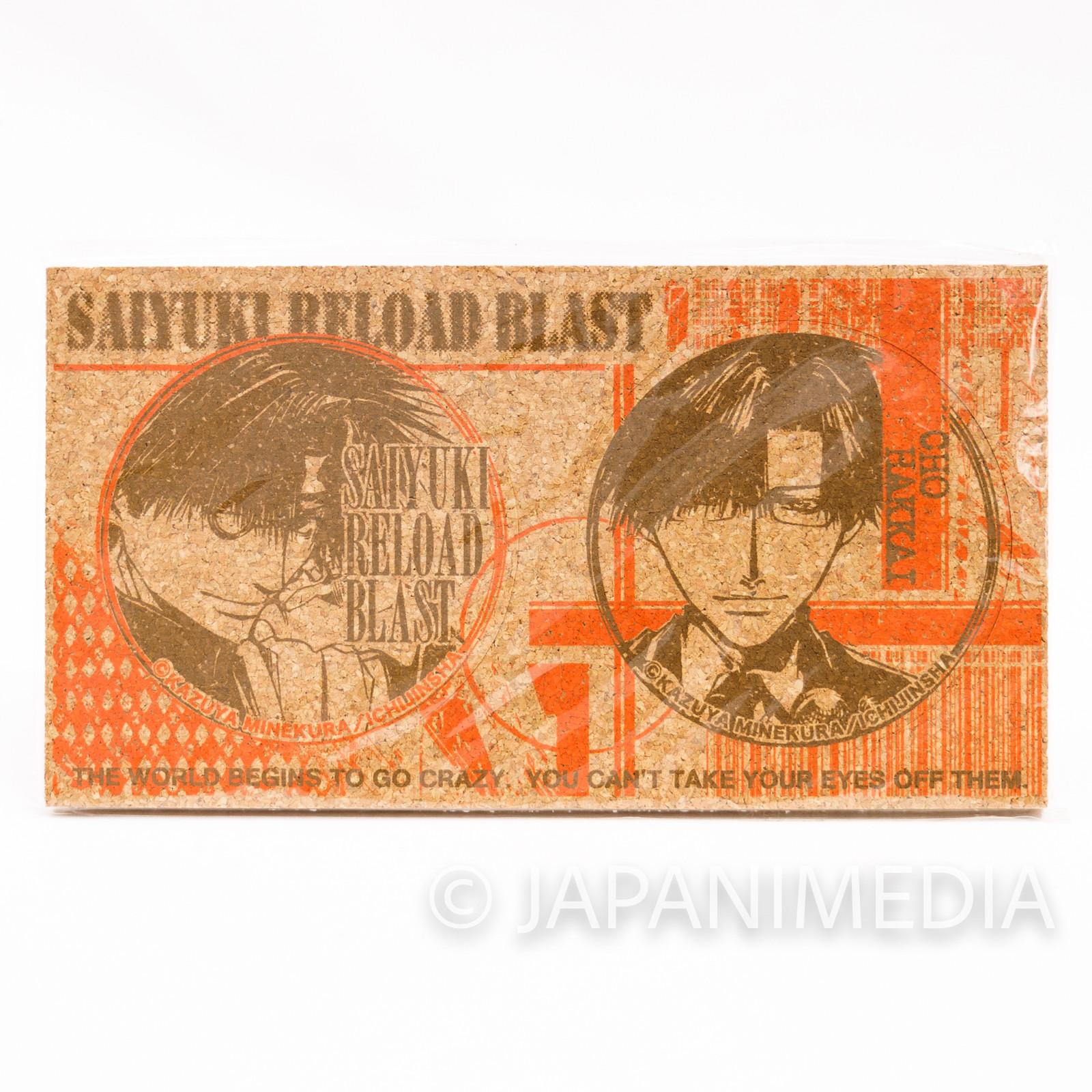 SAIYUKI Reload Blast Cho Hakkai Cork Coasters Set Kazuya Minekura JAPAN ANIME
