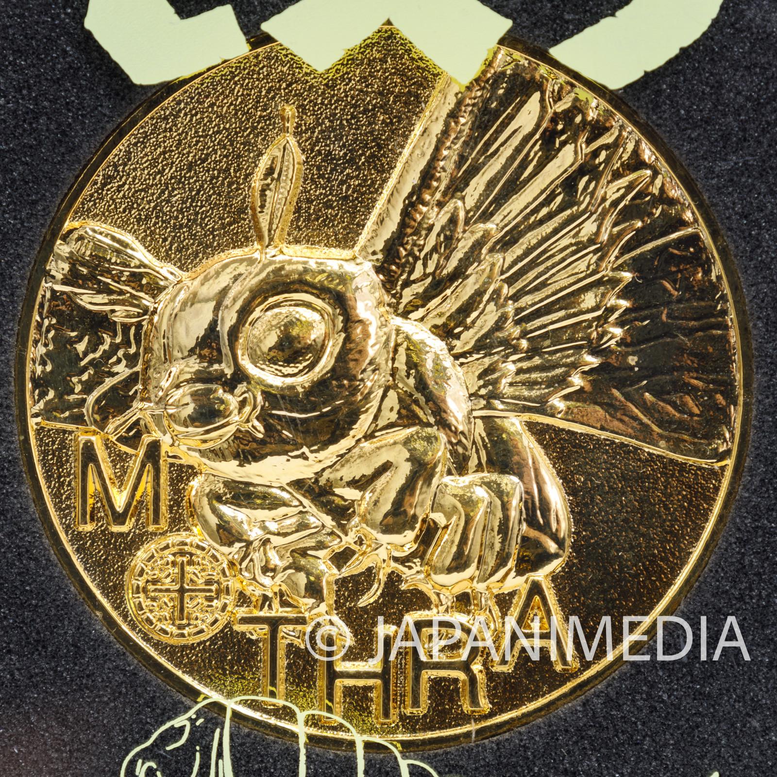Mothra Movie 1996 Memorial Medal Toho JAPAN TOKUSATSU