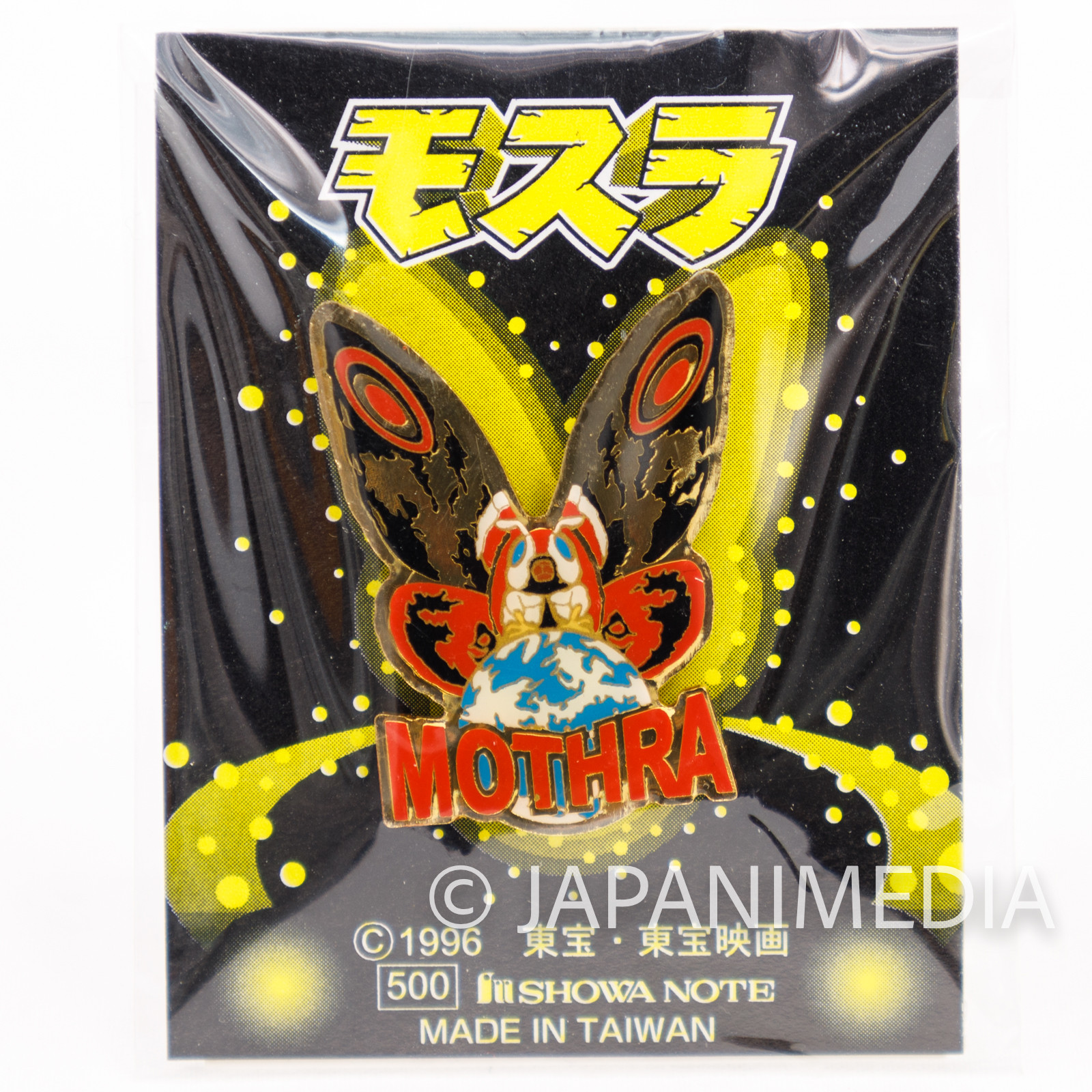 Mothra Movie 1996 Metal Pins Toho JAPAN TOKUSATSU