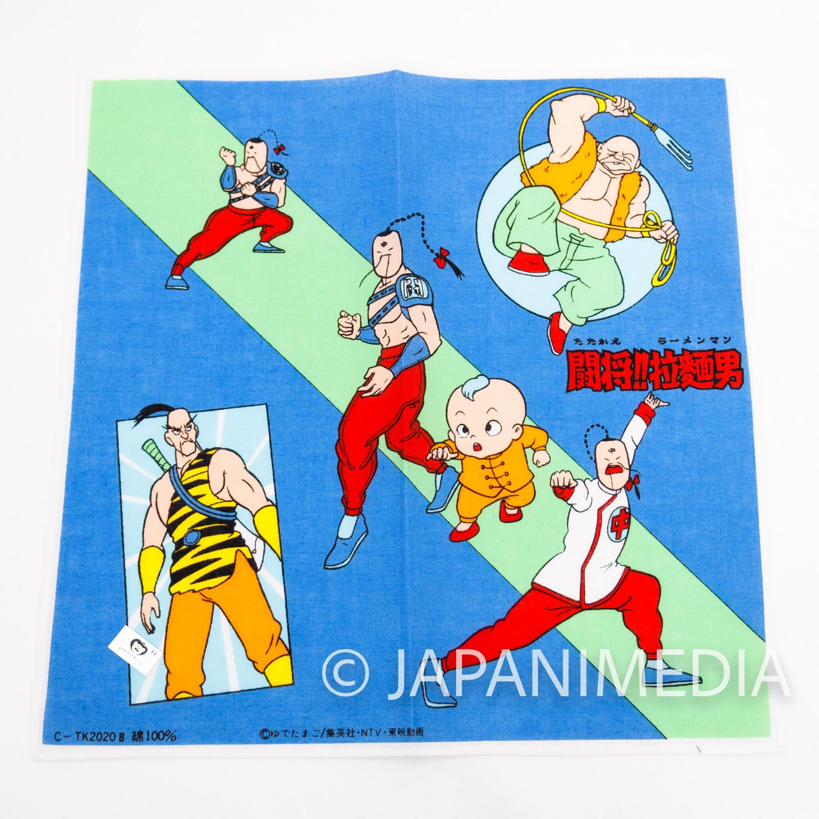Tatakae!! Ramenman Handkerchief #4 Ultimate Muscle Kinnikuman Yudetamago