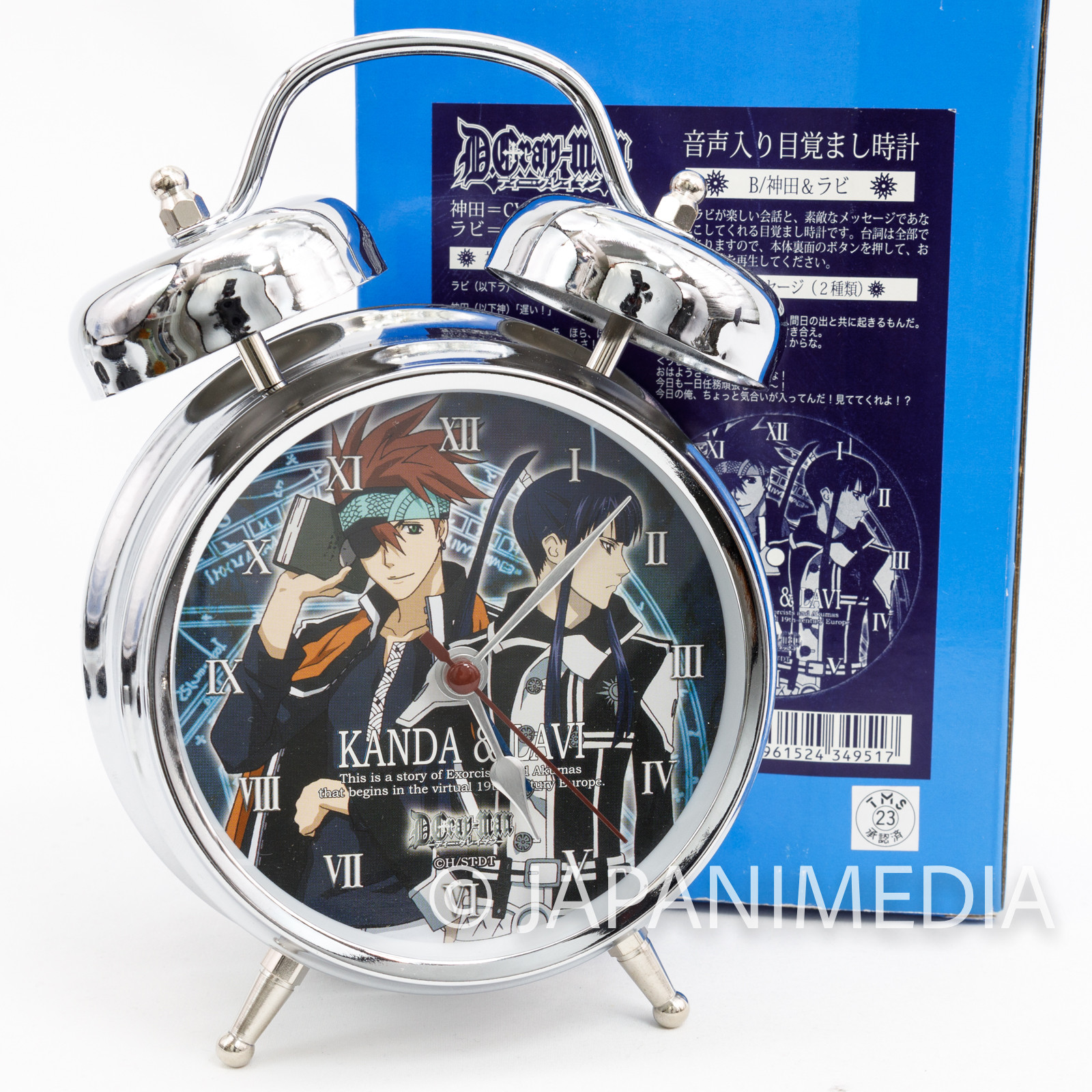 D.Gray-man Yu Kanda & Lavi Character Voice Alarm Clock JAPAN ANIME