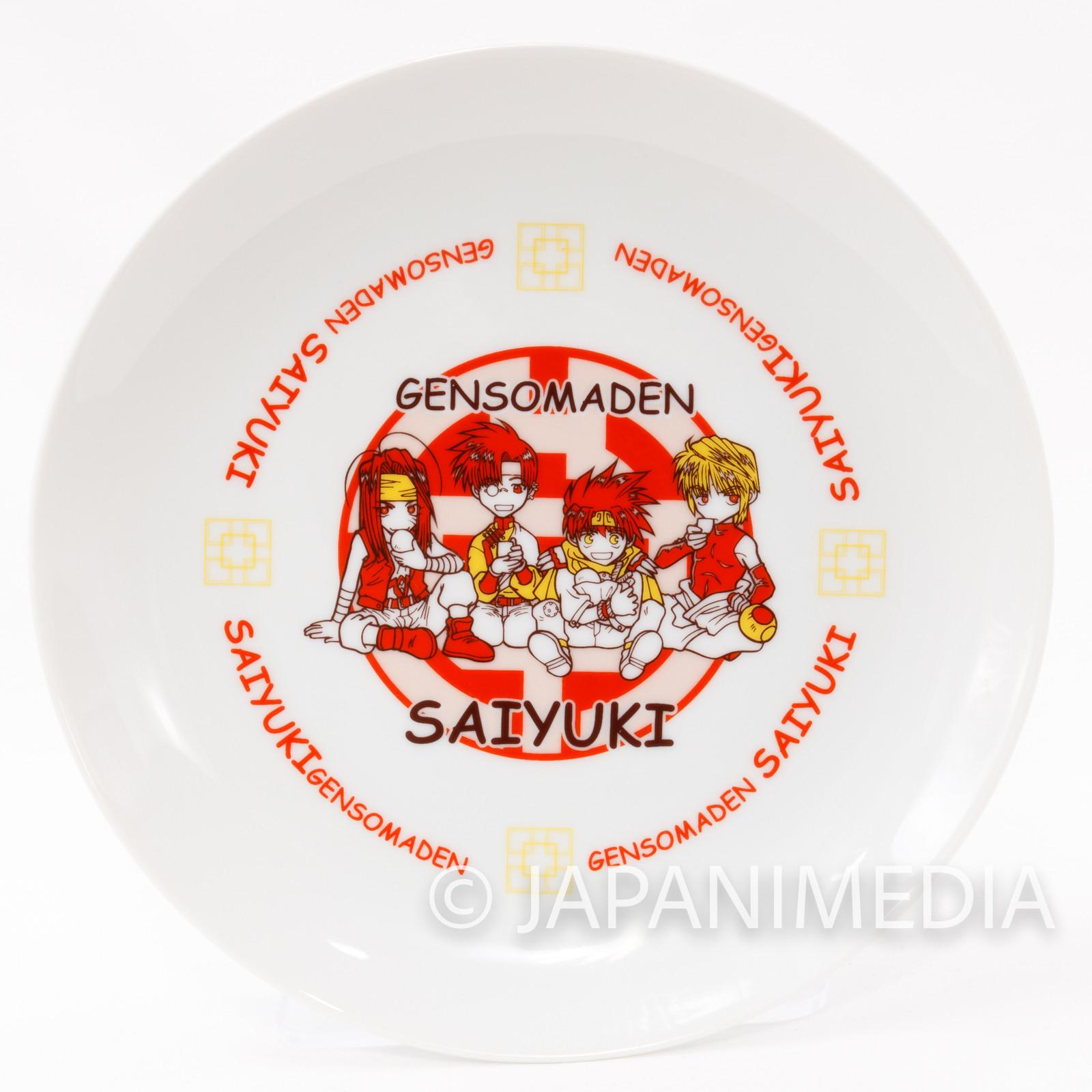 Gensomaden SAIYUKI Plate Dish Movic Kazuya Minekura JAPAN ANIME NO BOX