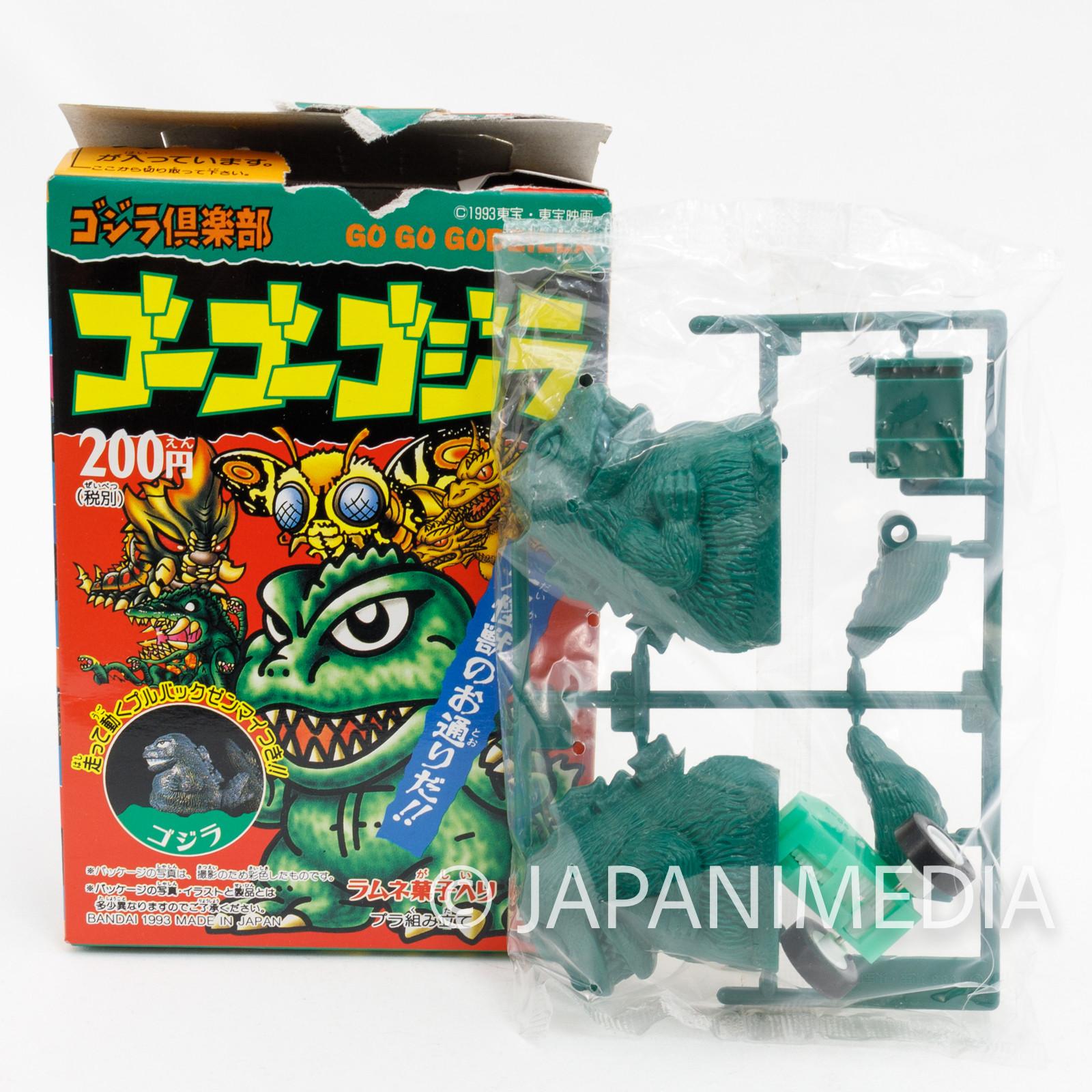 Retro Godzilla Plastic Model Kit Pull-back Car BANDAI JAPAN TOKUSATSU